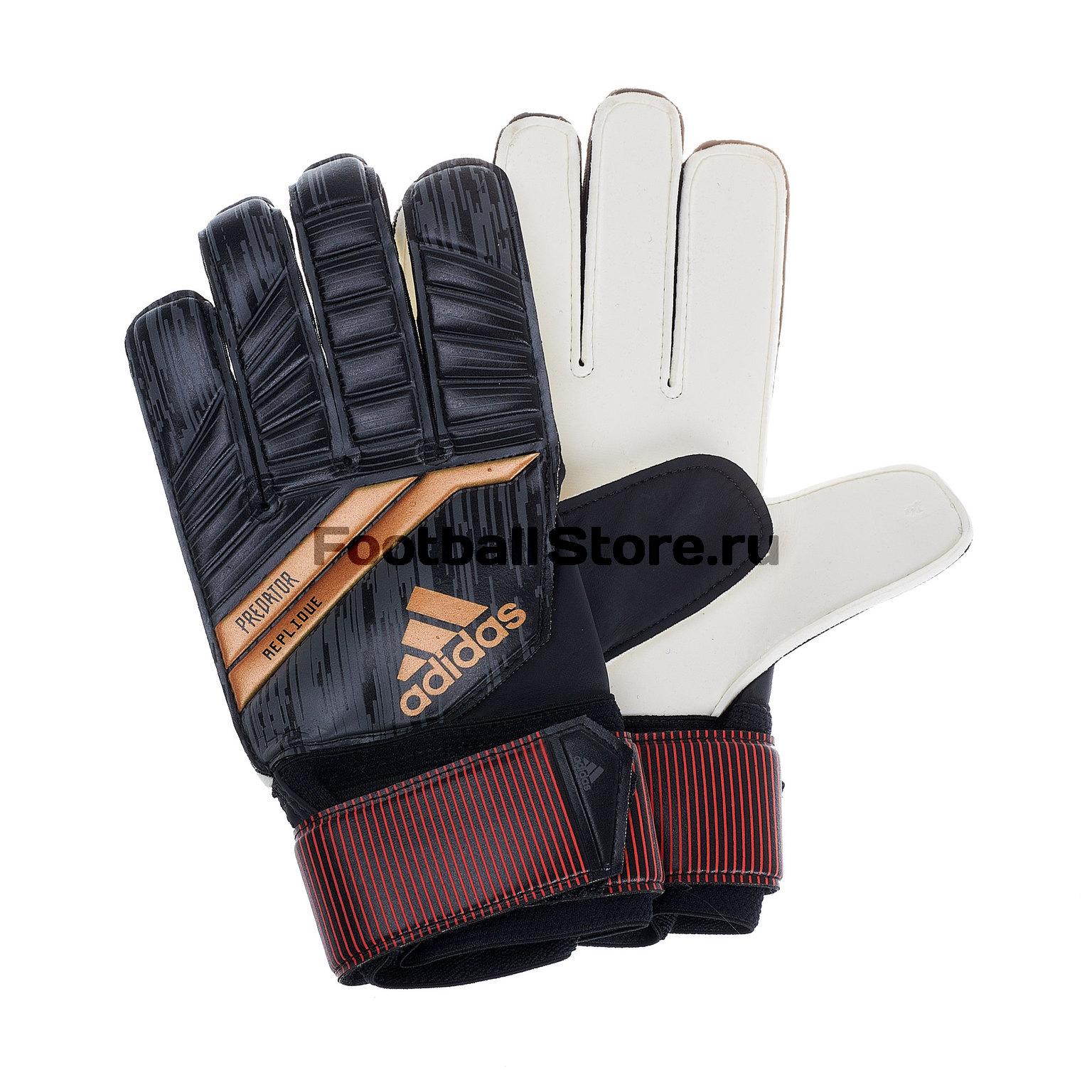 Перчатки вратарские Adidas Pre Replique CF1363 adidas adidas ace replique goalkeeper gloves