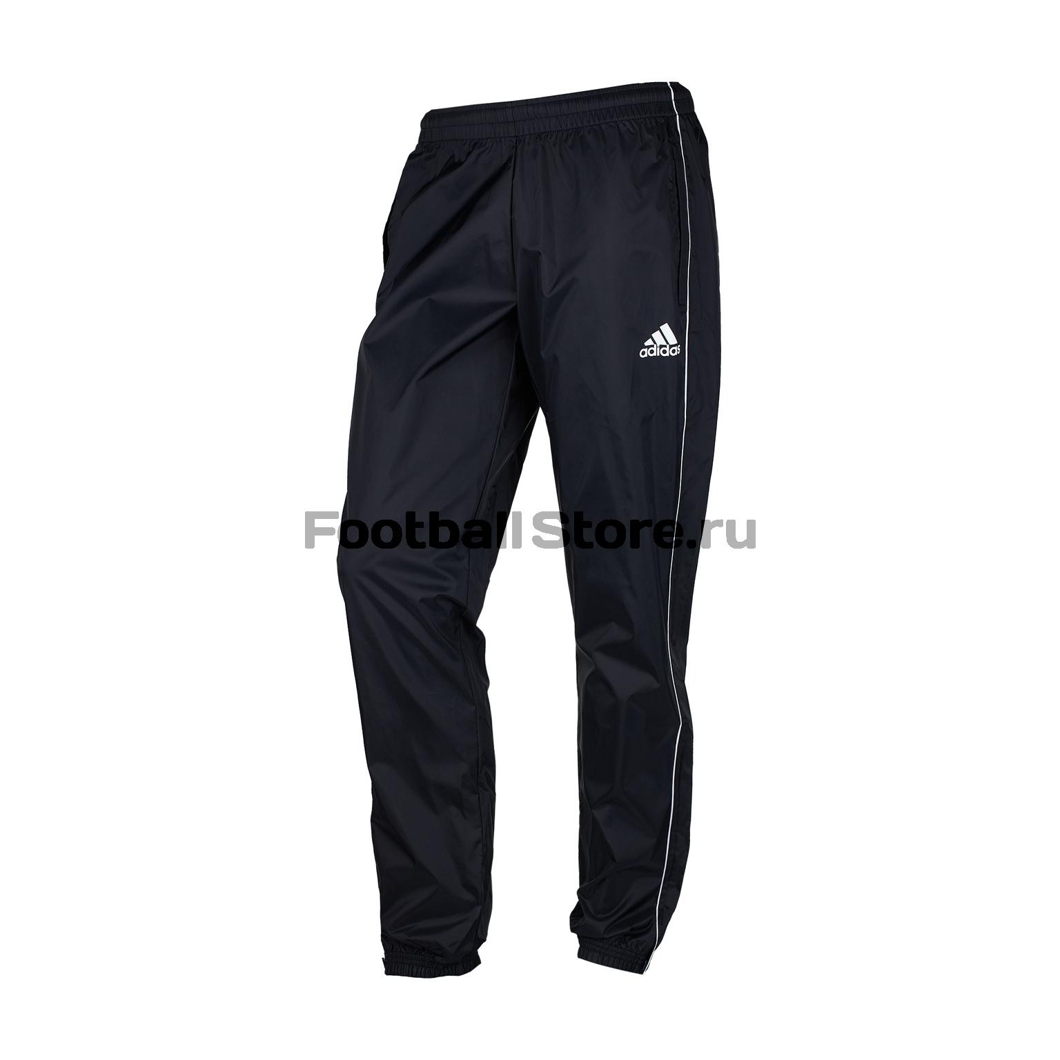 Брюки Adidas Core18 Rain Pnt CE9060 брюки тренировочные adidas core18 sw pnt ce9074