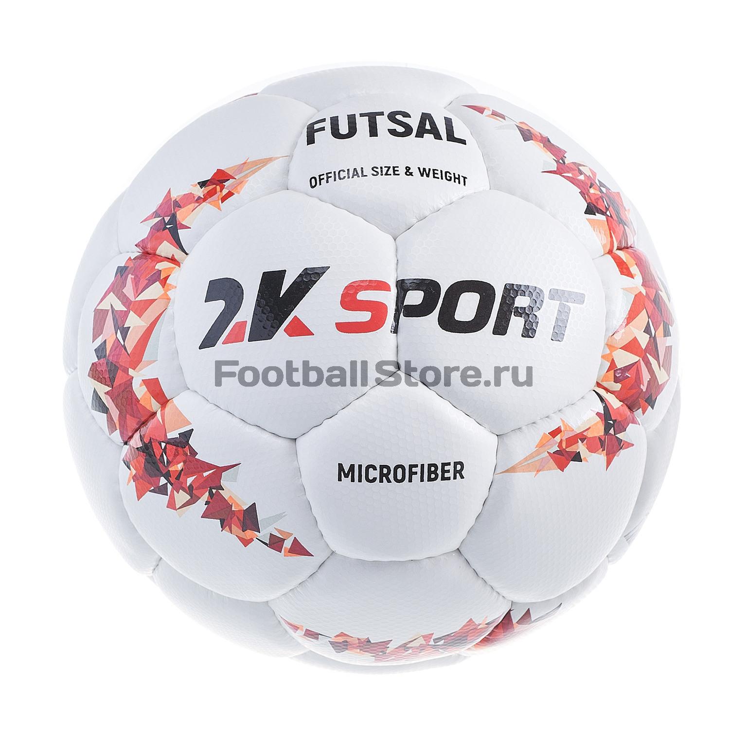 Футзальный мяч 2К Sport Crystal Elite Sala Microfiber 127093