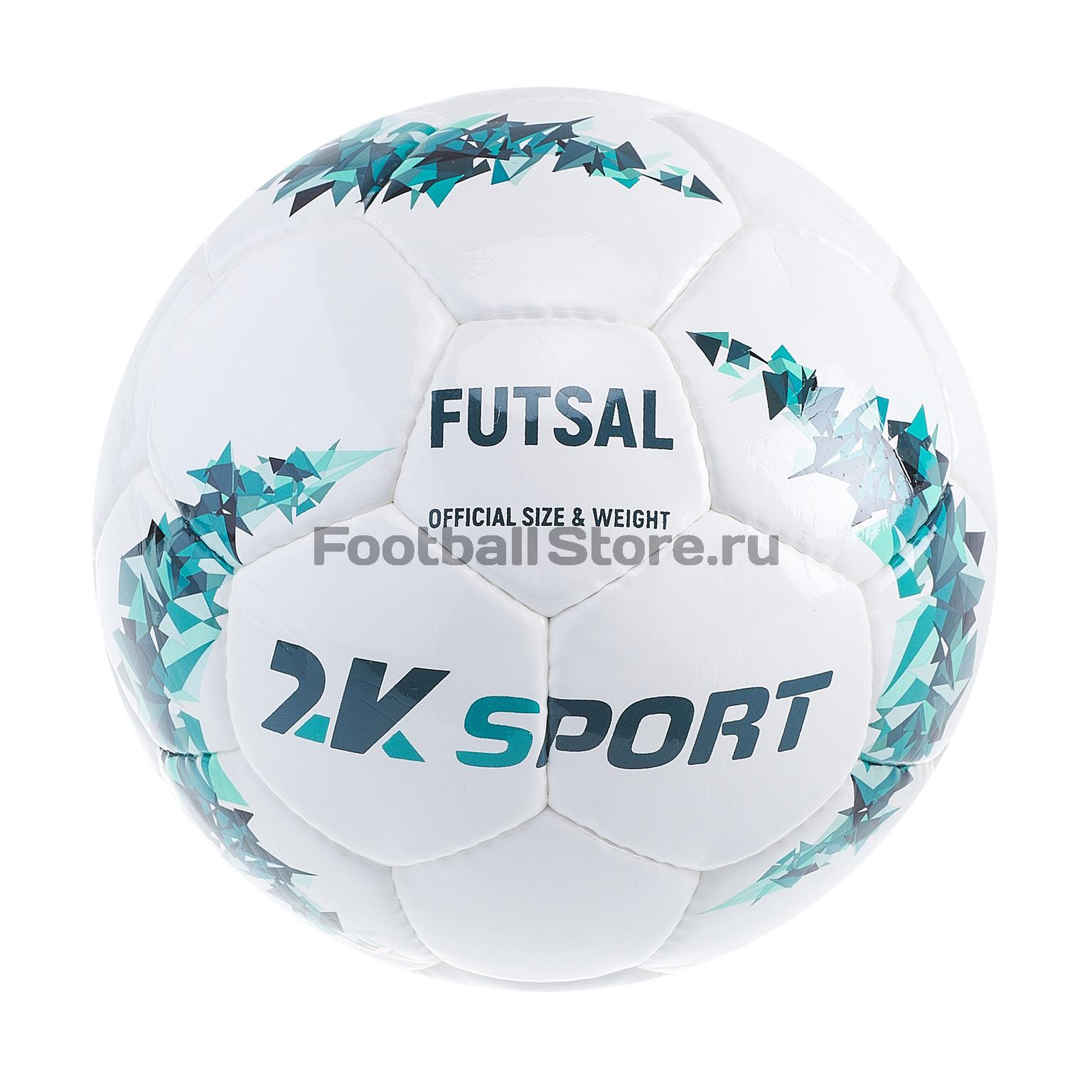 Футзальный мяч 2К Sport Crystal Prime Sala 127094 цена