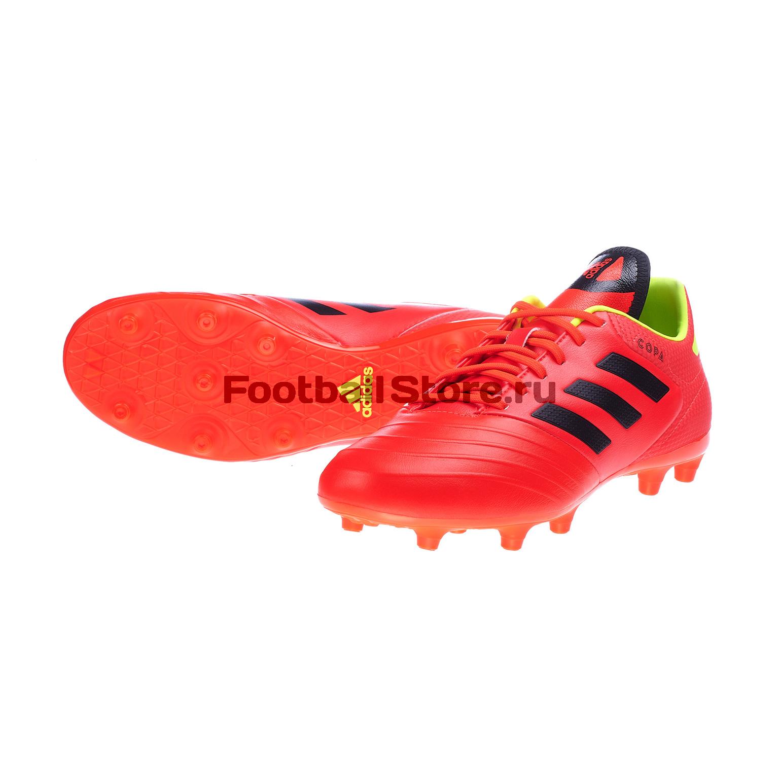 Бутсы Adidas Copa 18.3 FG DB2461 бутсы adidas messi 16 2 fg aq3111