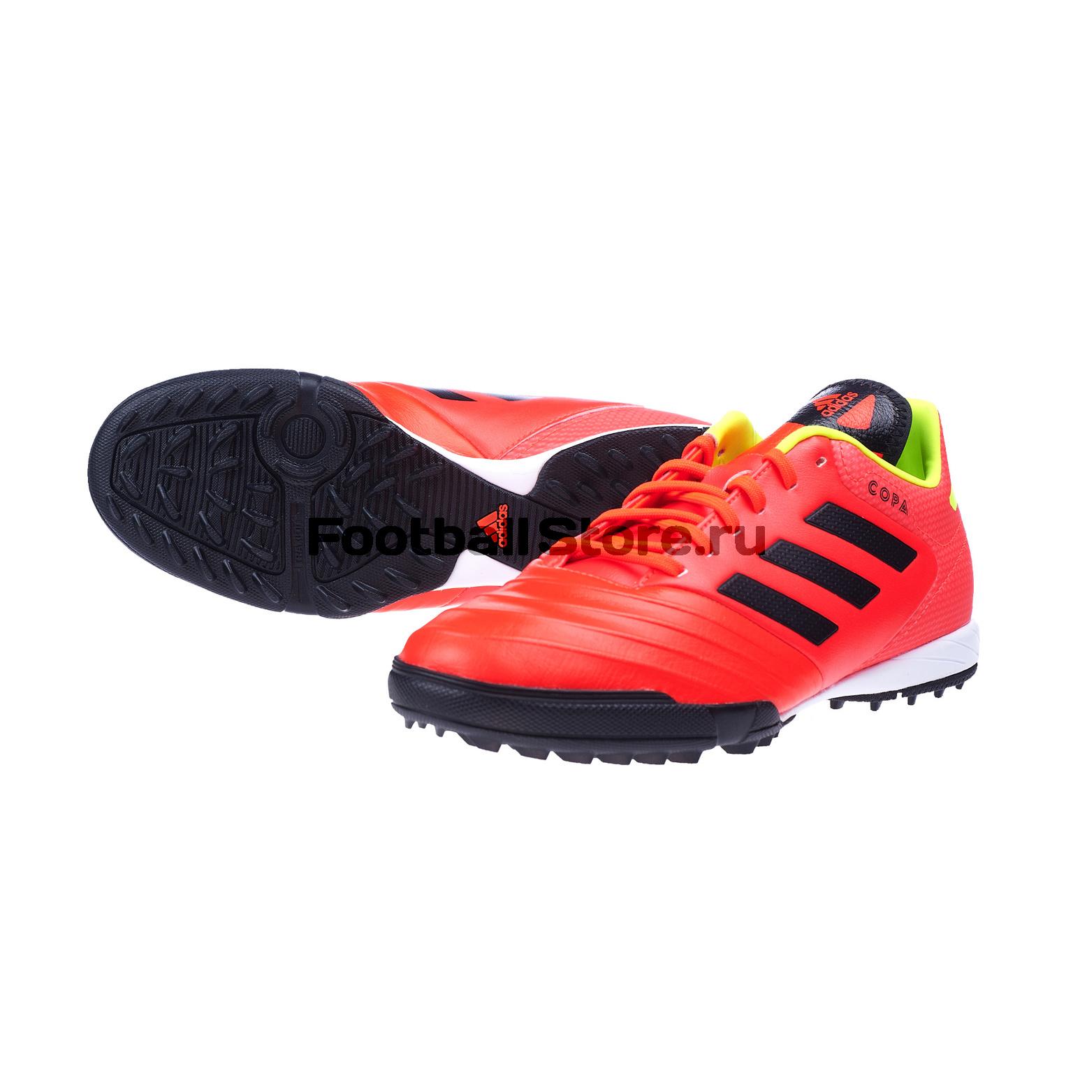 Шиповки Adidas Copa Tango 18.3 TF DB2415 цена