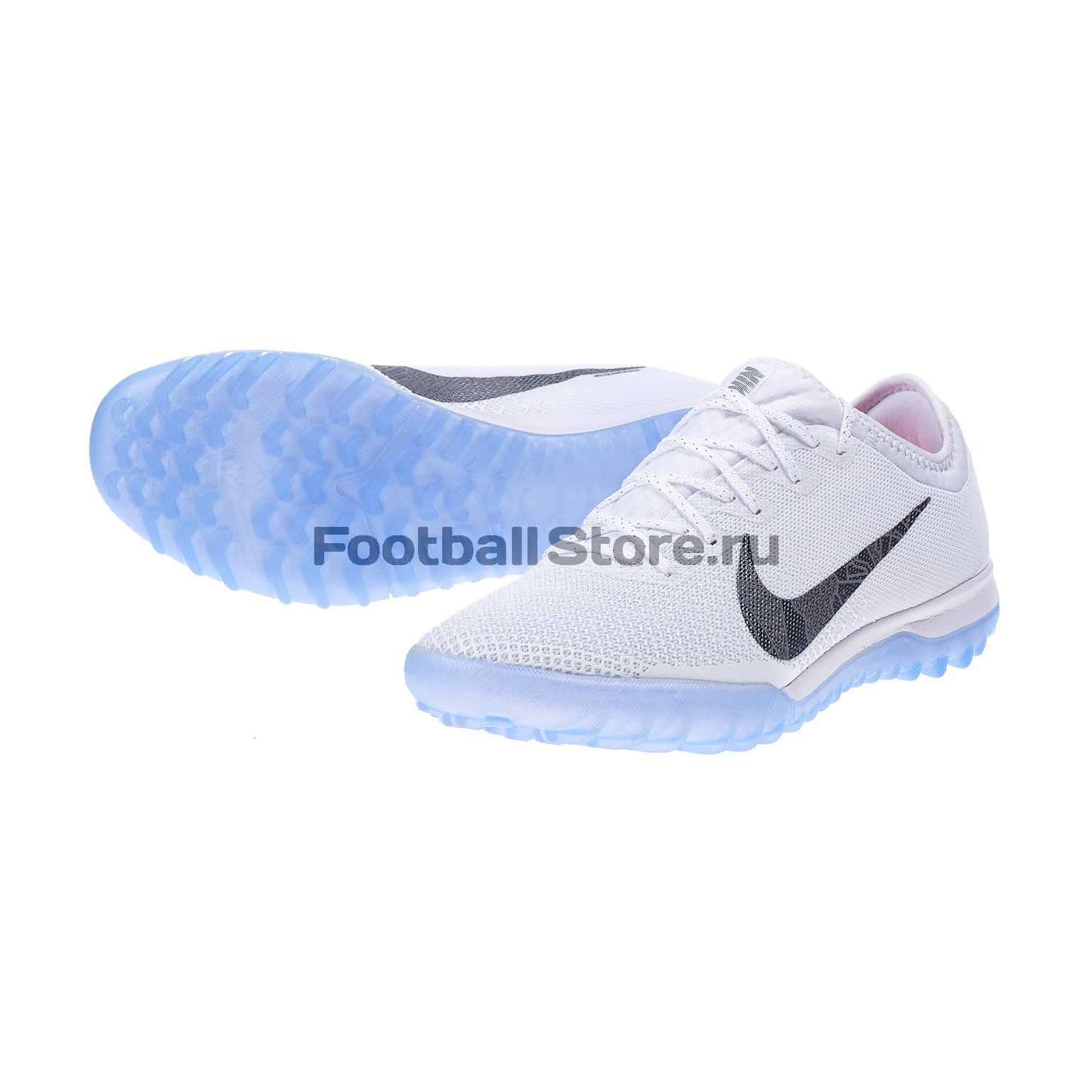 Шиповки Nike VaporX 12 Pro TF AH7388-107 шиповки nike vaporx 12 pro tf ah7388 810