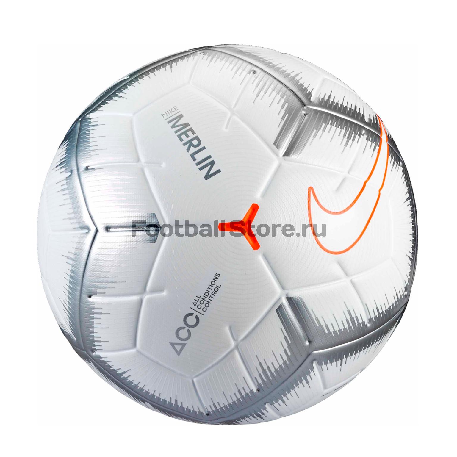 Футбольный мяч Nike Merlin QS SC3493-100 nike мяч футбольный nike team training sc1911 117