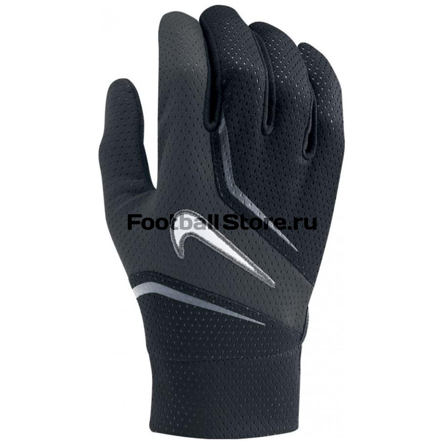 Перчатки Nike Перчатки трен. Nike Thermal Field Players GLV GS0224-031