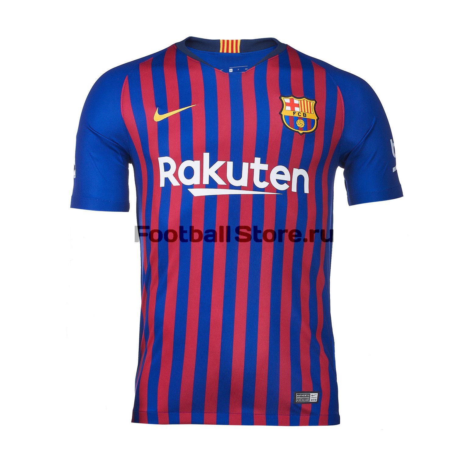 Футболка игровая Nike Barcelona Home 2018/19