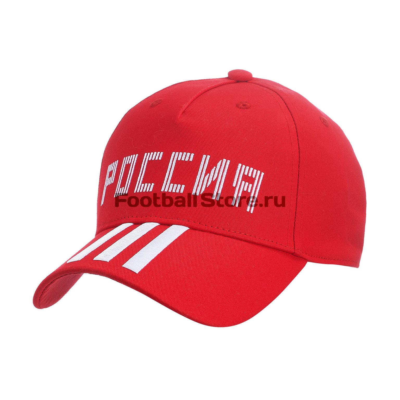 Бейсболка Adidas Russia CF5186 рюкзак adidas russia training bp cf4978