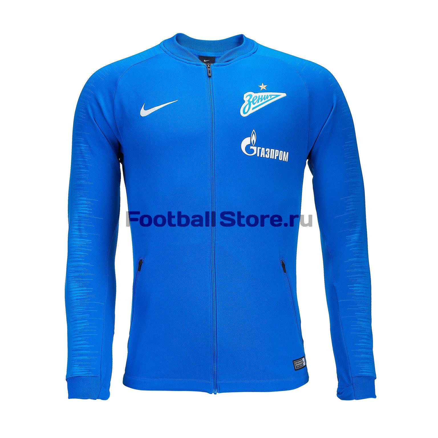 Олимпийка Nike Zenit 920067-466 сумка nike allegiance zenit shield compac ba5053 441