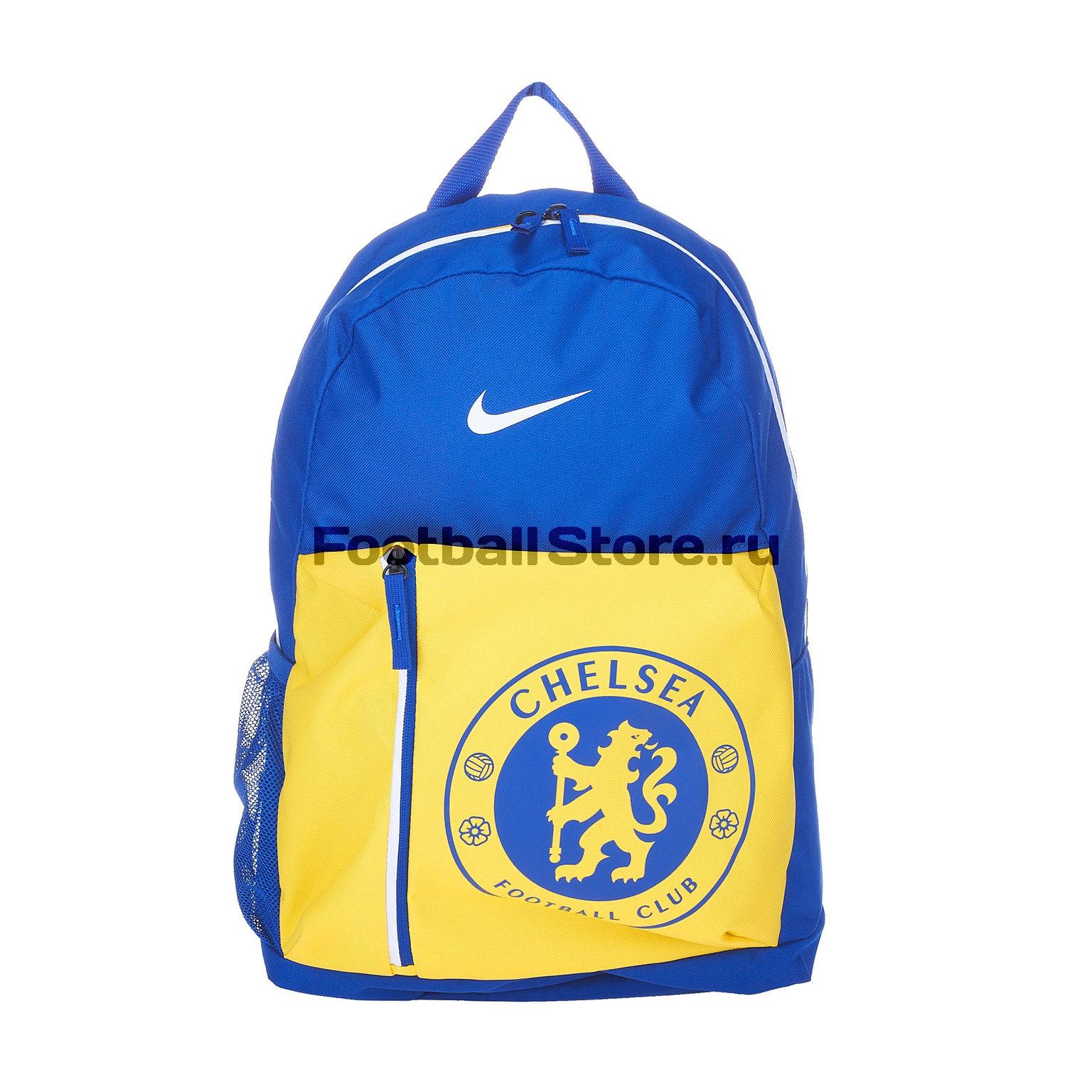 Рюкзак детский Nike Chelsea Stadium BA5525-495 chelsea nike перчатки тренировочные nike chelsea gs0353 060