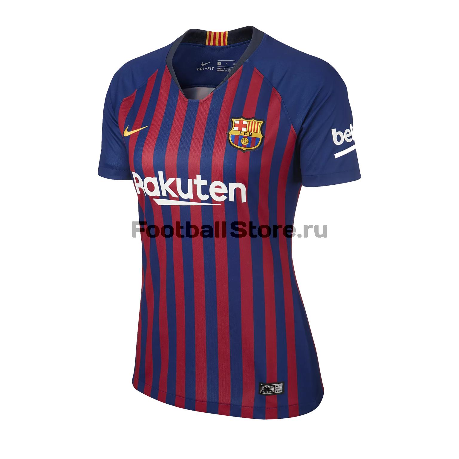 Женская игровая футболка Nike Barcelona Home Stadium 894447-456