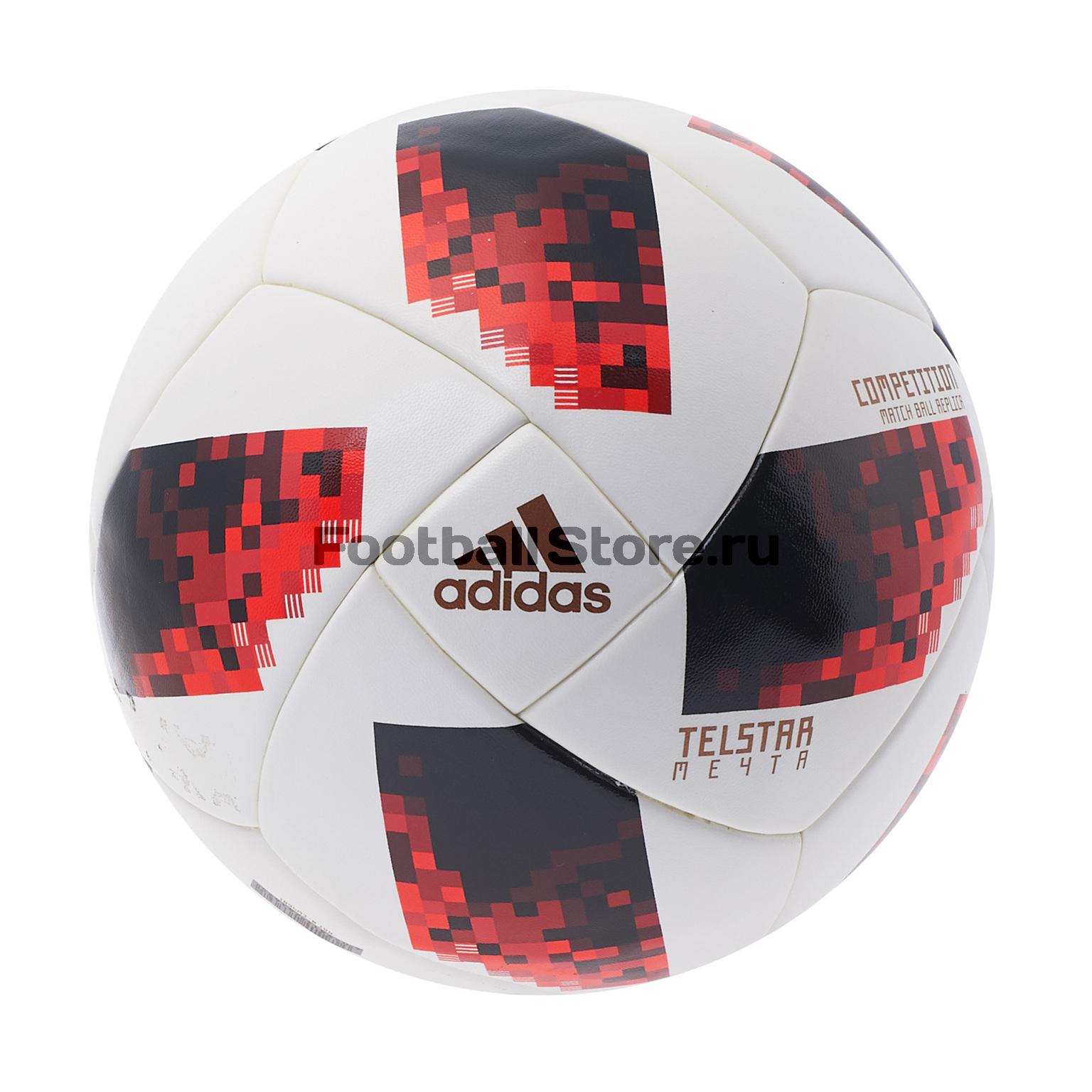 Футбольный мяч Adidas Telstar Мечта Competition ЧМ-2018 CW4681 мяч футбольный torres vision resposta fifa quality pro размер 5