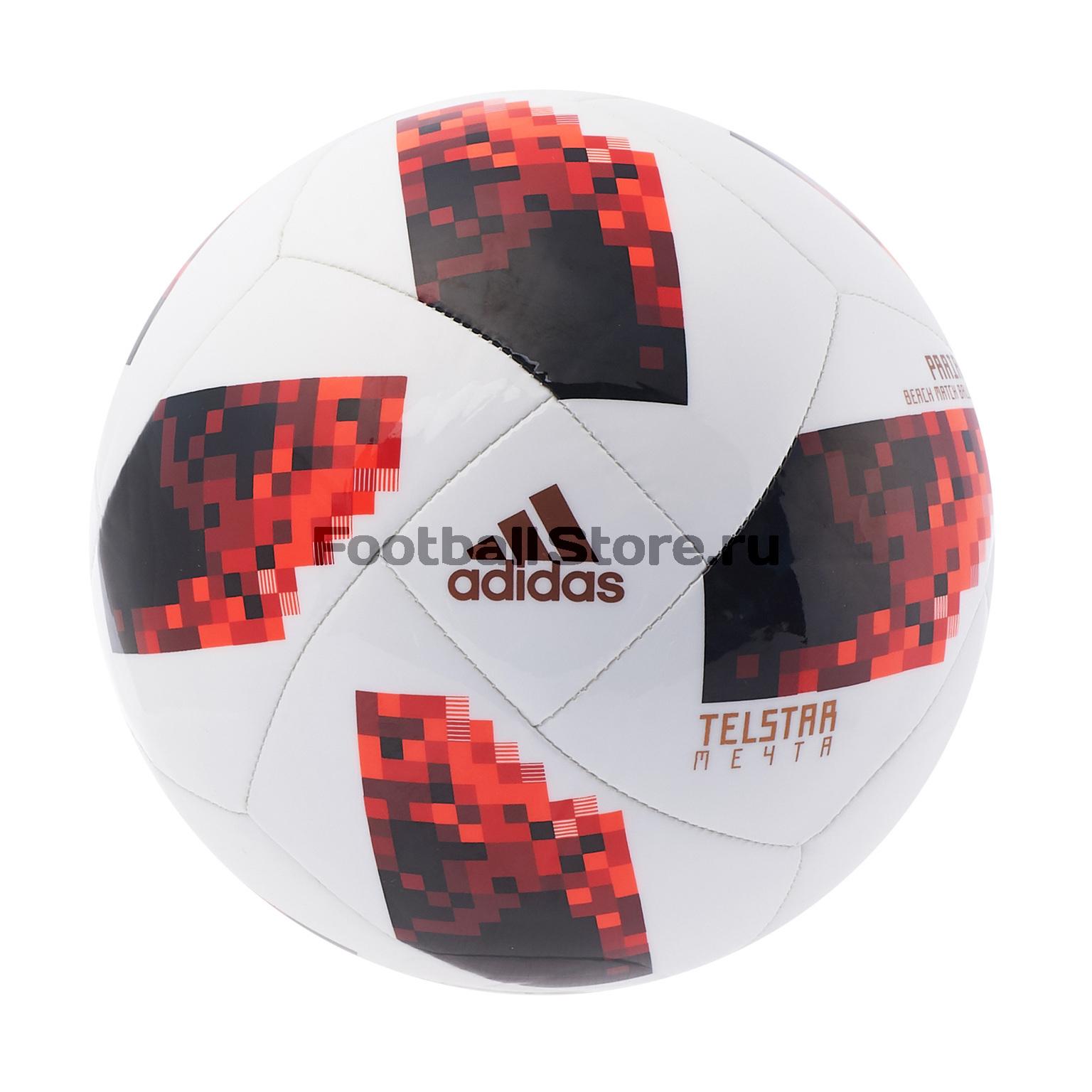 Мяч для пляжного футбола Adidas Telstar Мечта Praia ЧМ-2018 CW4708 цена