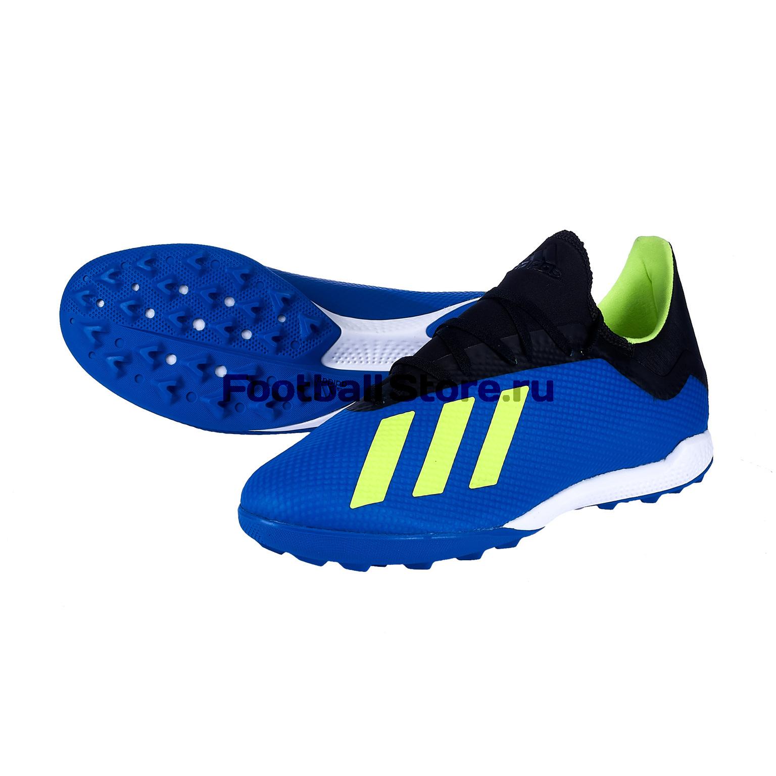 Шиповки Adidas X Tango 18.3 TF DB1955 цена