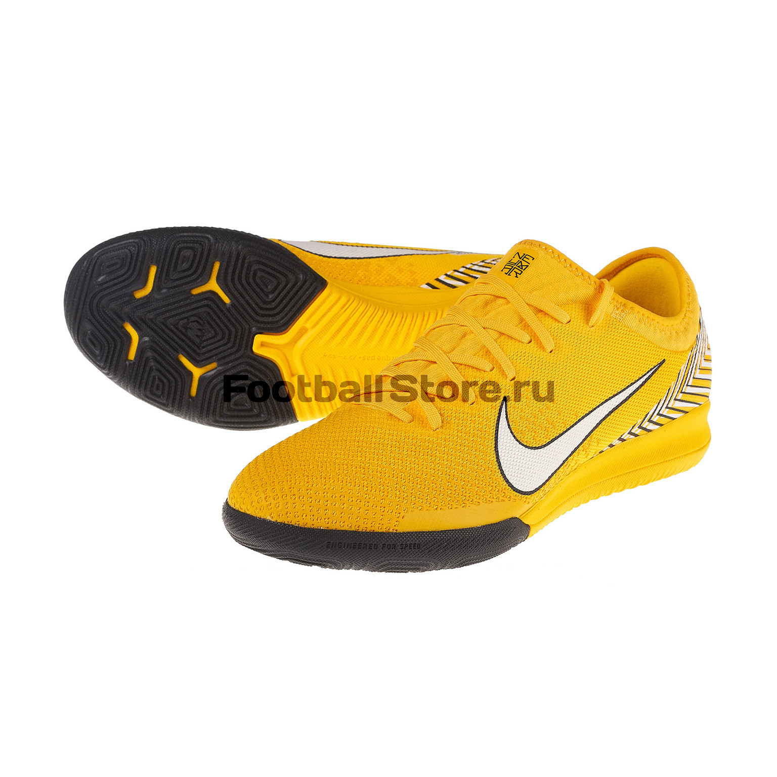 Обувь для зала Nike Vapor 12 Pro Neymar IC AO4496-710 спортинвентарь nike чехол для iphone 6 на руку nike vapor flash arm band 2 0 n rn 50 078 os