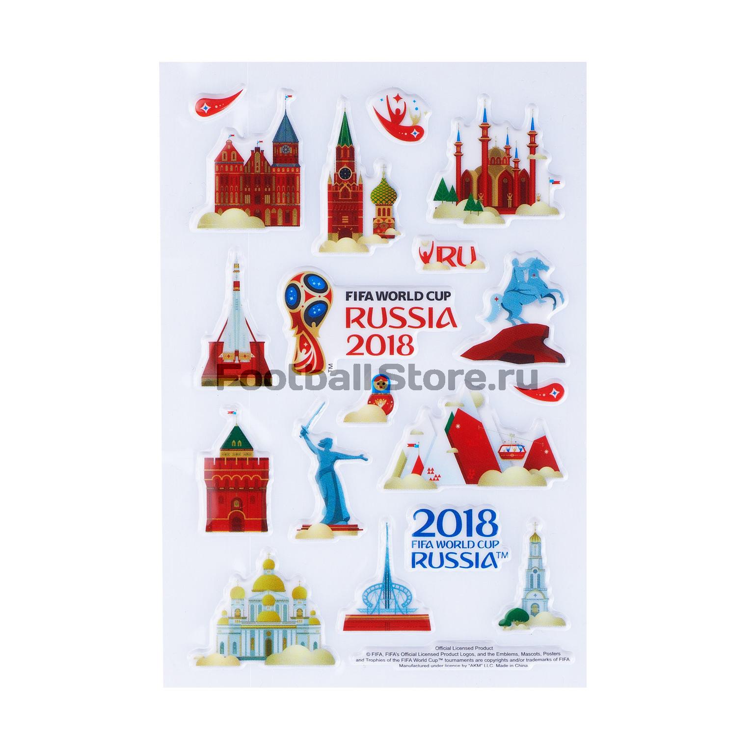 "Набор наклеек ""Города ЧМ 2018"" FIFA-2018"