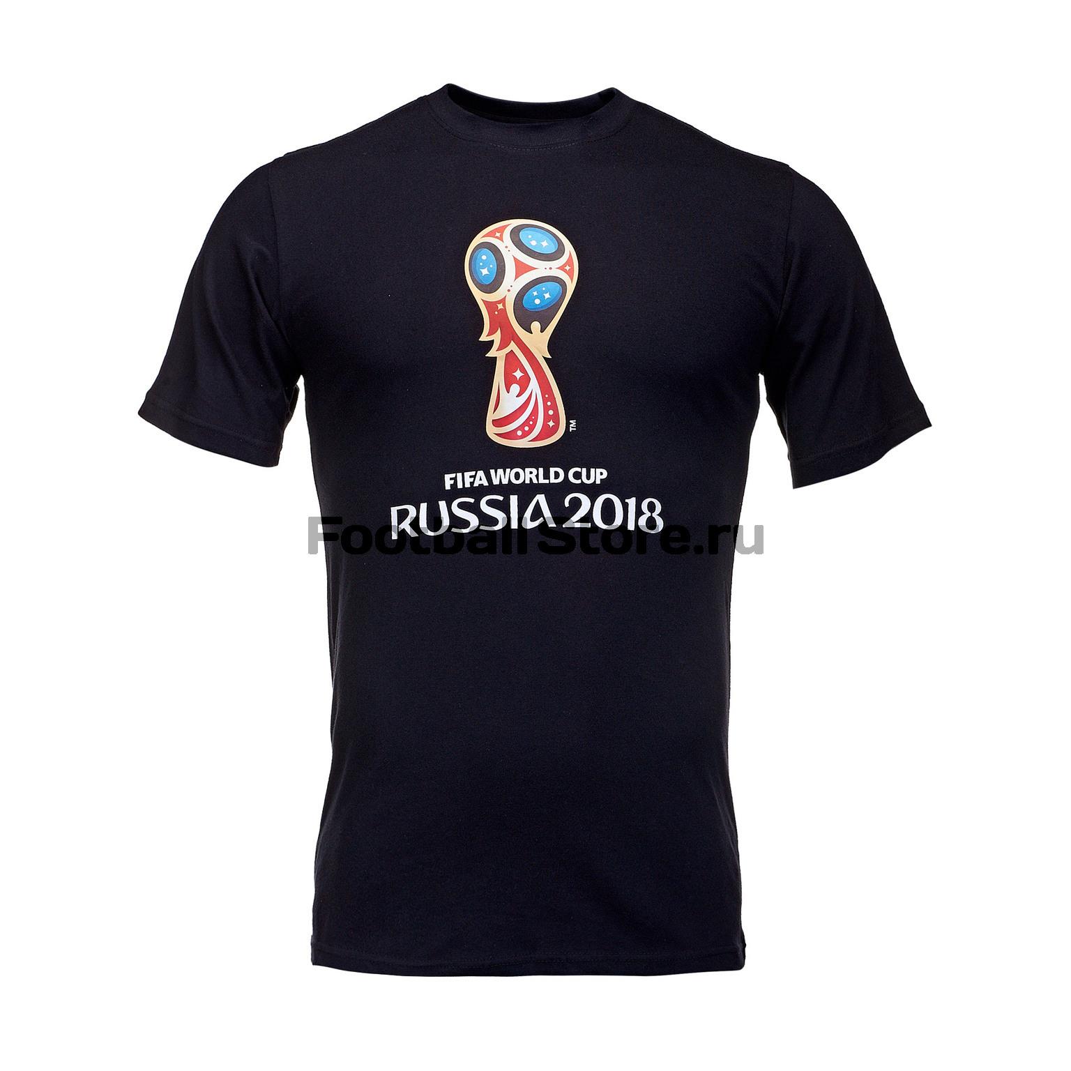 Футболка Эмблема FIFA-2018 черный арт.F-17-1C-O-BL фанатская атрибутика nike 14 15
