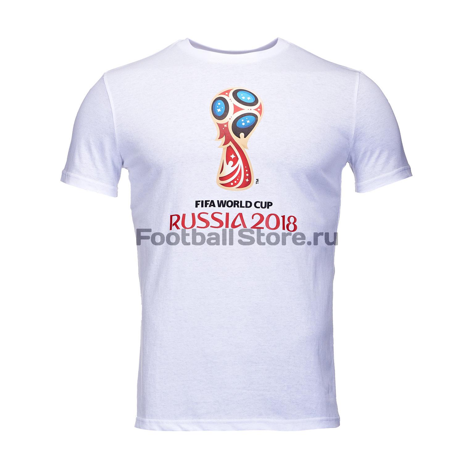 Футболка  Эмблема FIFA-2018 белый арт.F-17-1C-O-W фанатская атрибутика nike curry nba