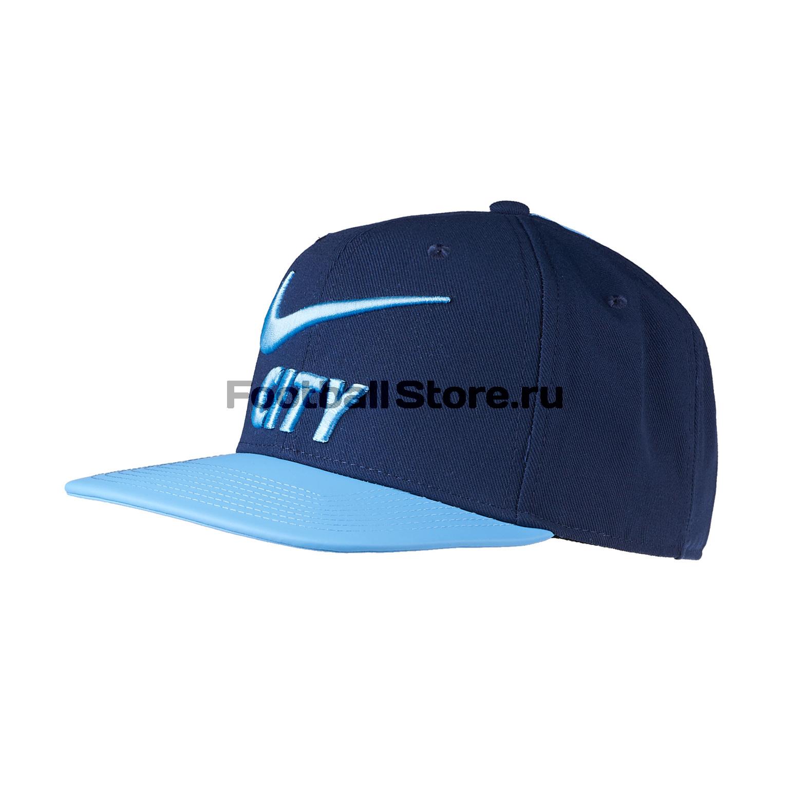 Бейсболка Nike Manchester City Pro Cap Pride 916578-410 футболка nike manchester city 898623 488