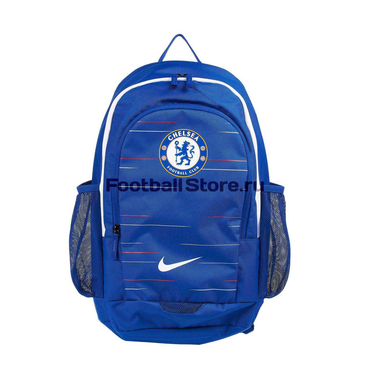 Рюкзак Nike Chelsea BA5494-496 chelsea nike перчатки тренировочные nike chelsea gs0353 060