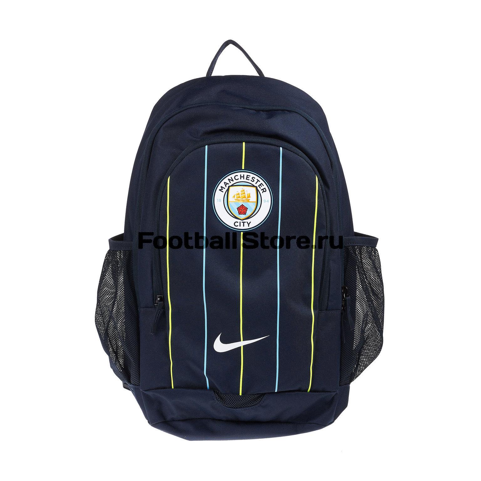 Рюкзак Nike Manchester Сity BA5368-475 рюкзак nike nike ni464bkeud34