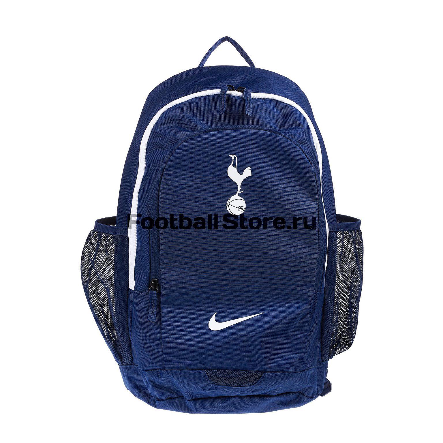 Рюкзак Nike Tottenham BA5495-430 tottenham hotspur wolverhampton wanderers fc
