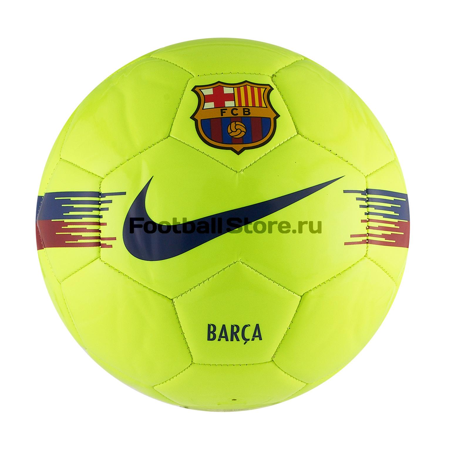 Мяч футбольный Nike Barcelona Prestige 2018/19 мячи спортивные mitre мяч футбольный mitre futsal tempest