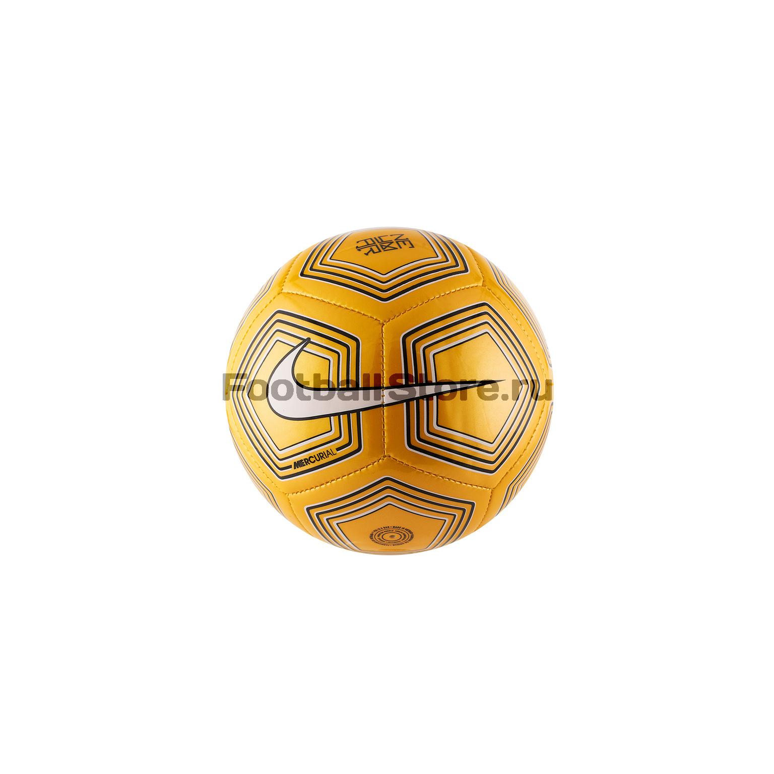 цена на Мяч сувенирный Nike Neymar SC3341-728