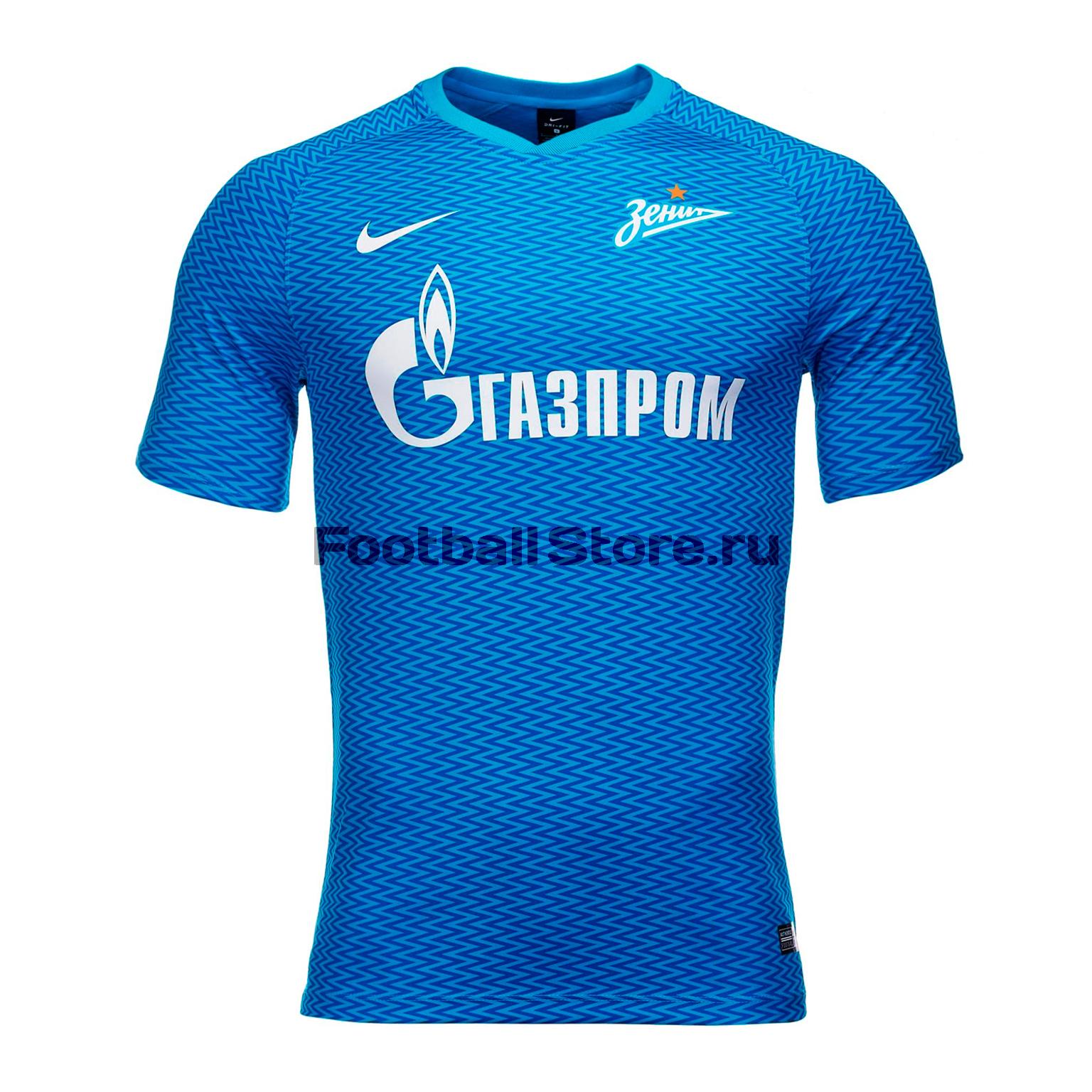 цена Реплика домашней игровой футболки Nike ФК
