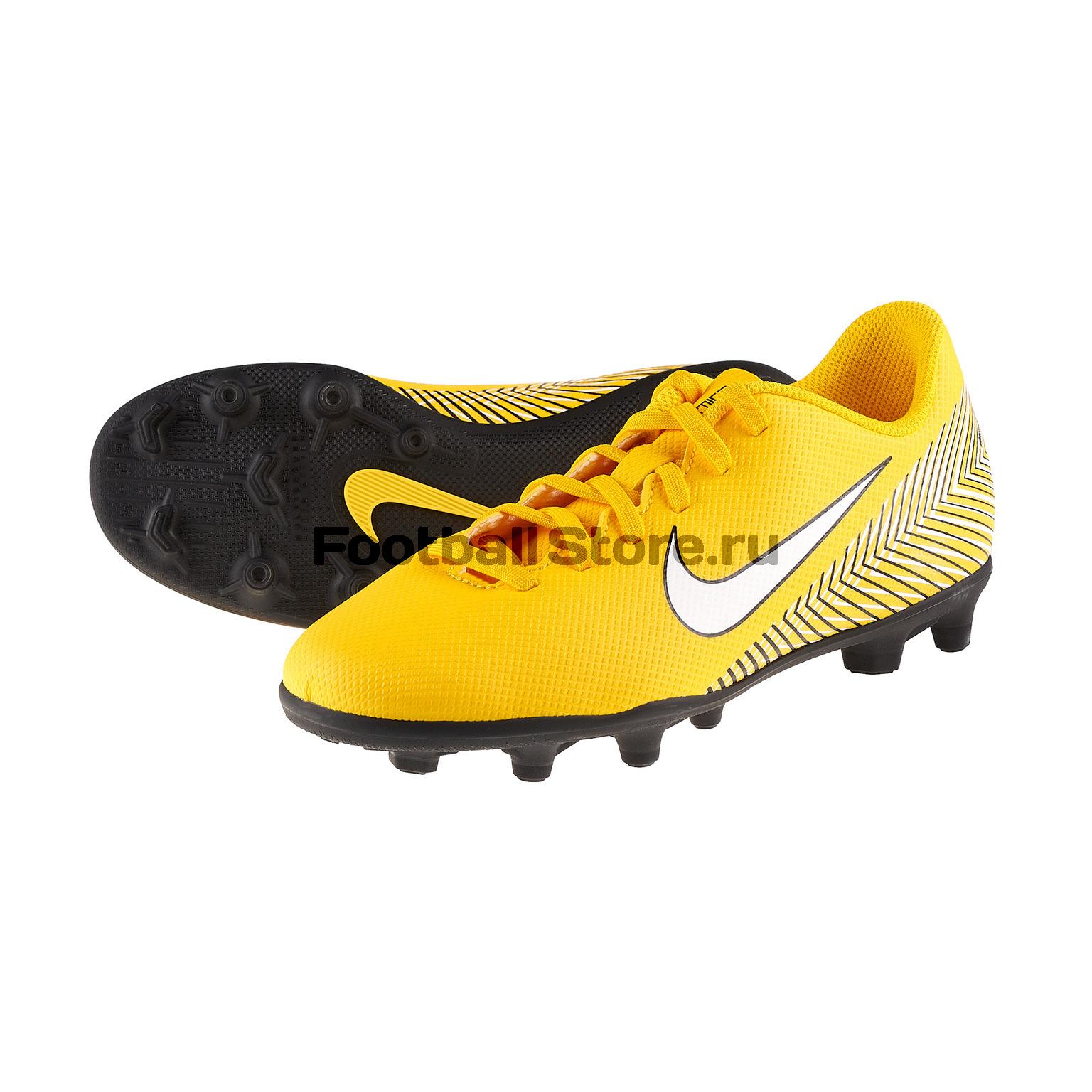 Бутсы детские Nike Vapor 12 Club Neymar FG/MG AO9472-710 бутсы детские nike phantom vision club fg mg ao3288 060