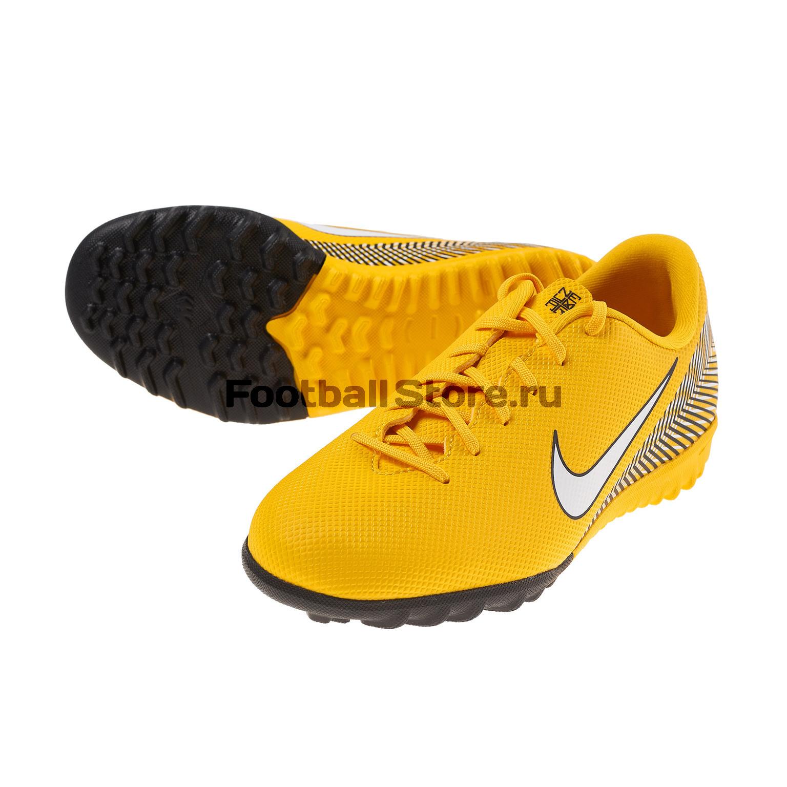 Шиповки детские Nike Vapor 12 Academy Neymar TF AO9476-710