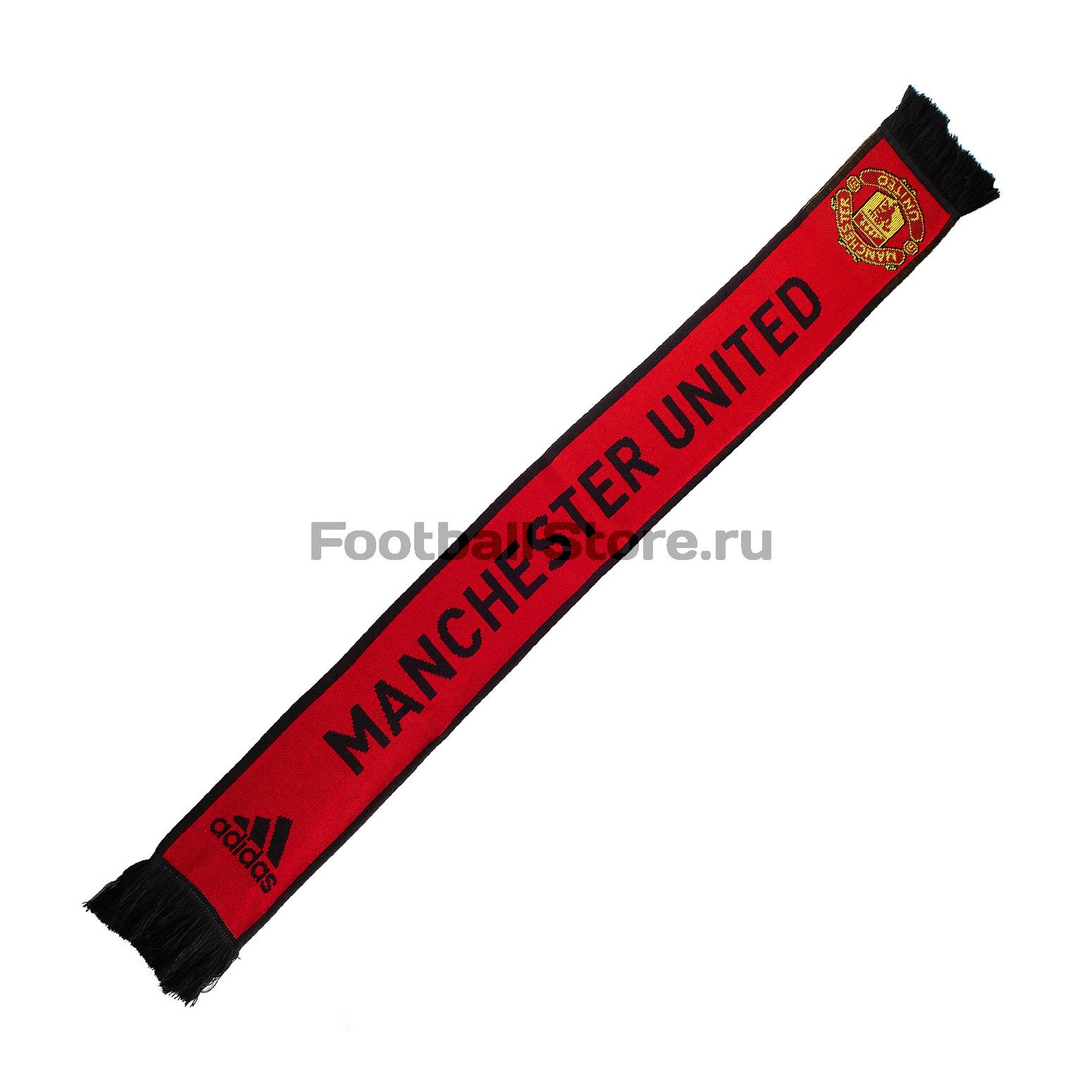 Фото - Шарф болельщика Adidas Manchester United Scarf CY5578 шарф спортивный adidas w cab scarf m66544