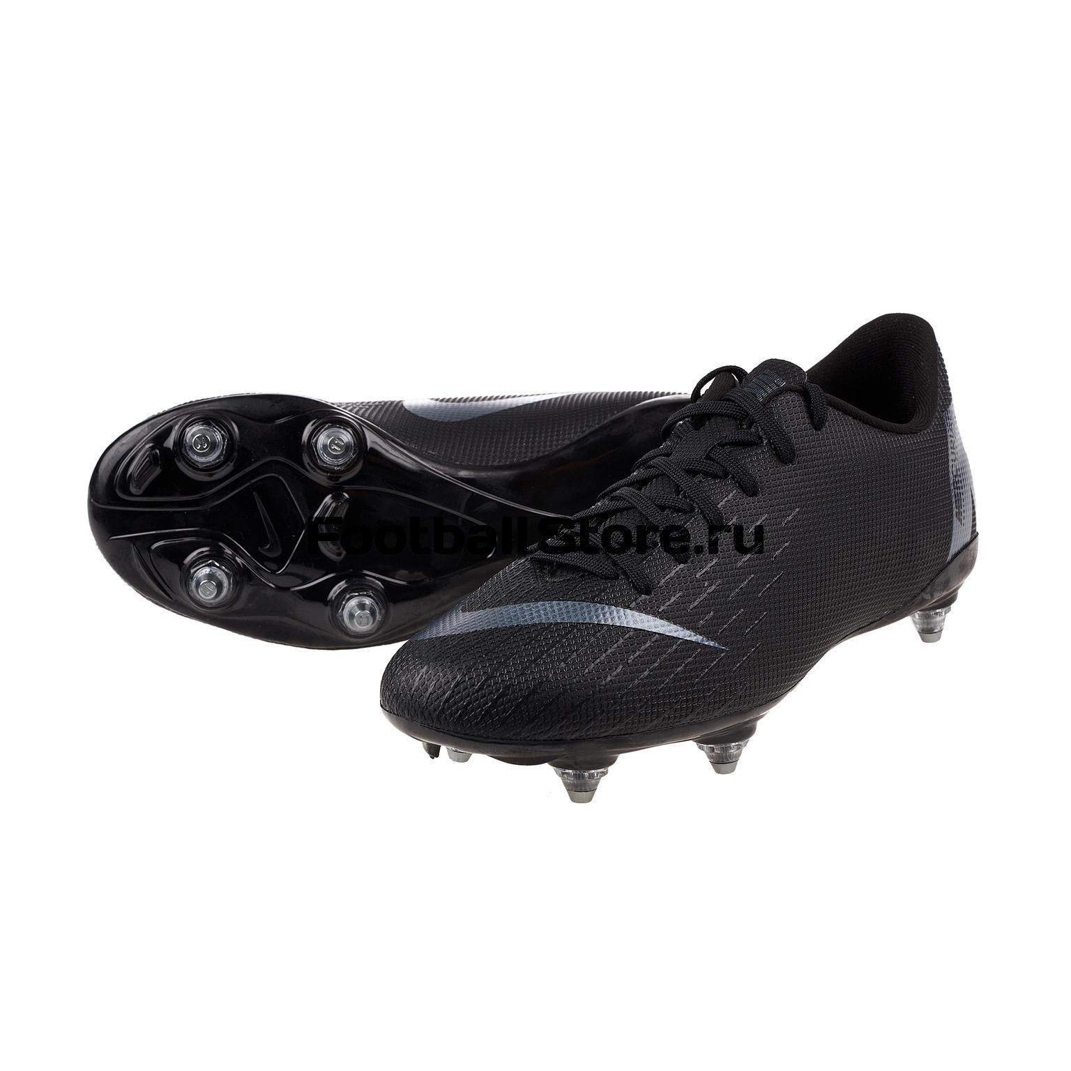 Бутсы детские Nike Vapor 12 Academy GS SG AH7348-001 бутсы детские nike phantom vision academy df sg aq9298 400