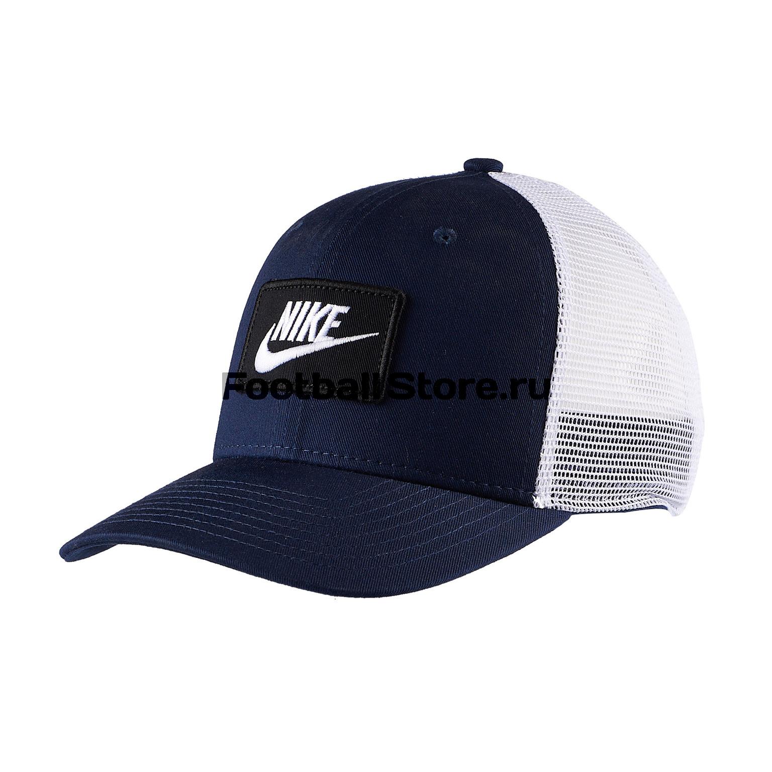 Бейсболка Nike CLC99 Cap Trucker AQ9879-451 бейсболка nike run aw84 651659 413