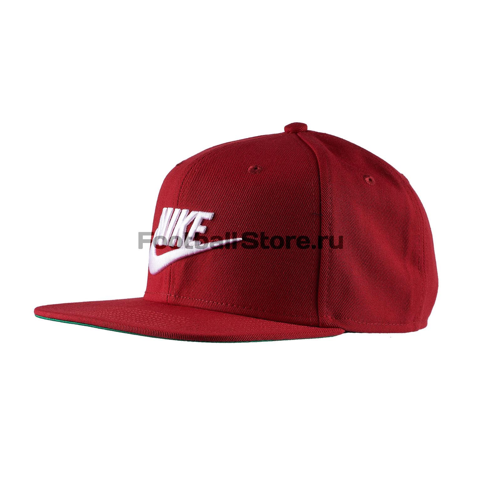 Бейсболка Nike Pro Cap Futura 891284-618 цена
