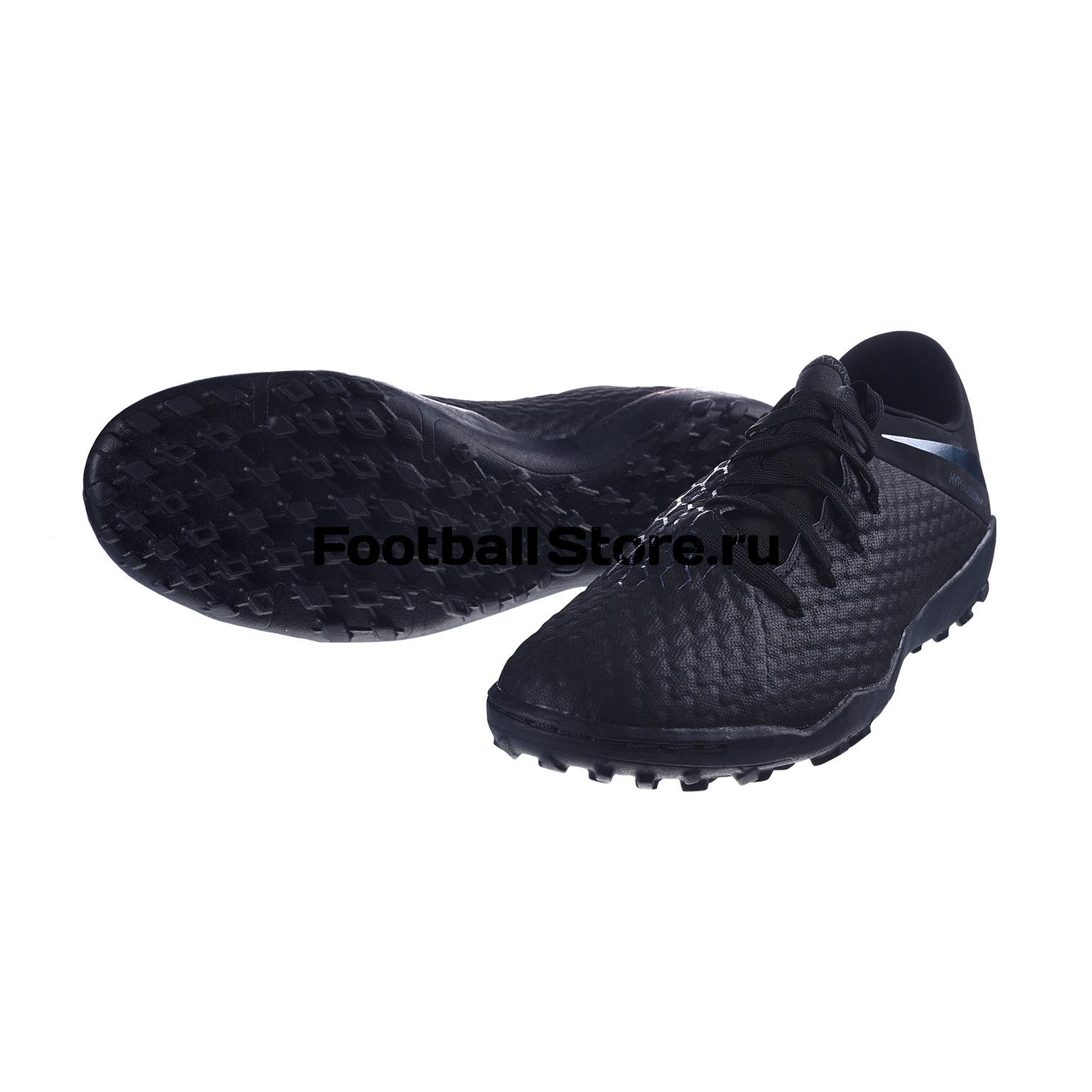 Шиповки Nike Hypervenom X 3 Academy TF AJ3815-001 шиповки nike lunar legendx 7 pro tf ah7249 080