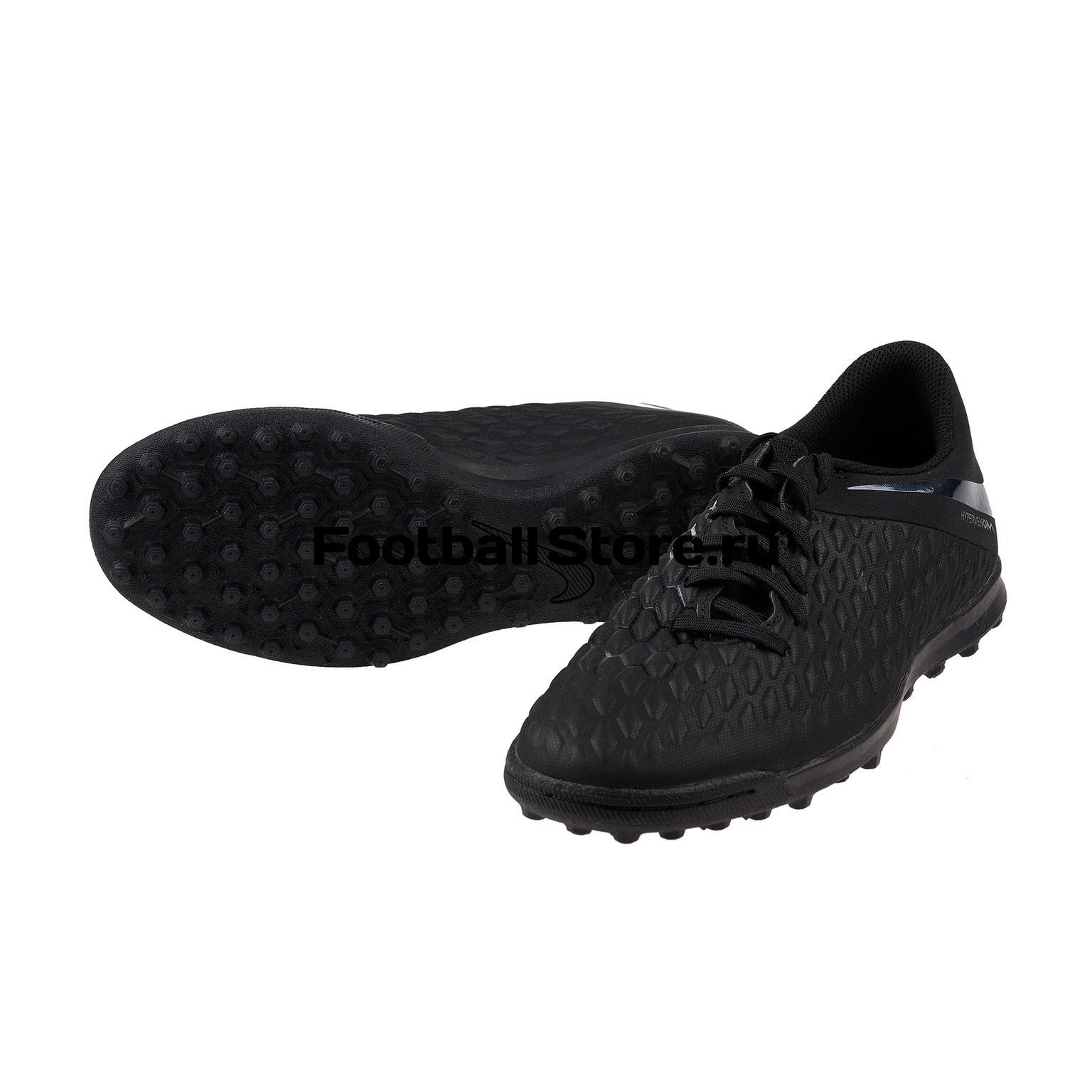 Шиповки Nike Hypervenom 3 Club TF AJ3811-001 цена