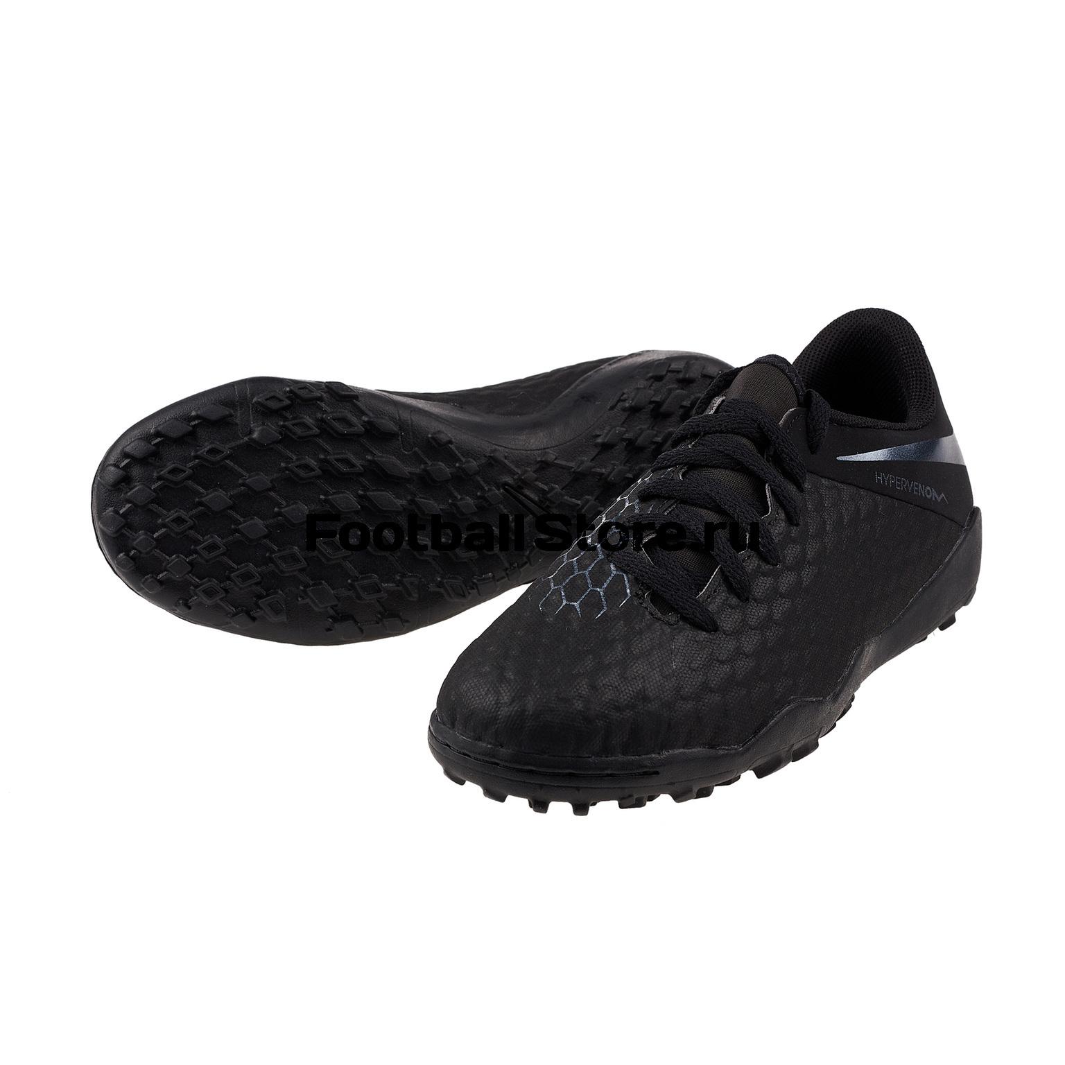 Шиповки детские Nike Hypervenom 3 Academy TF AJ3797-001 цена