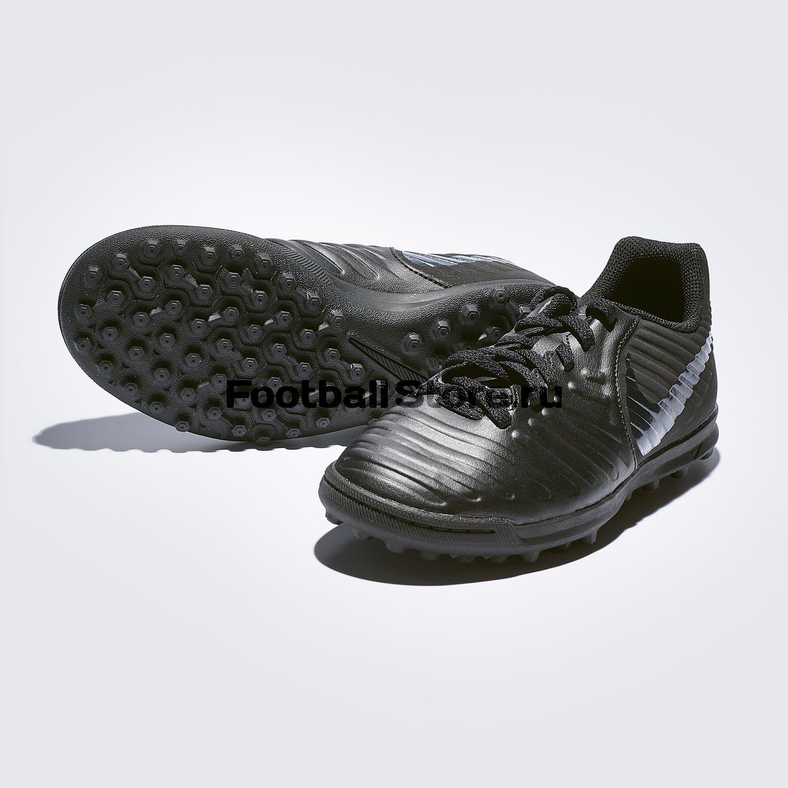 Шиповки детские Nike LegendX Club TF AH7261-001 шиповки nike lunar legendx 7 pro tf ah7249 080