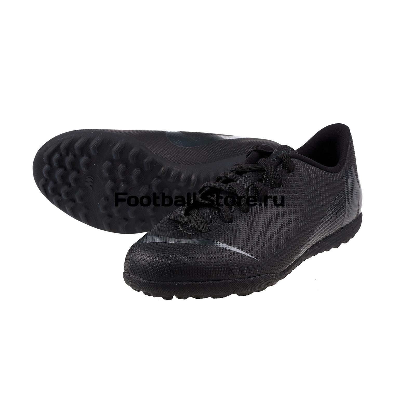 Шиповки детские Nike Vapor 12 Club GS TF AH7355-001 цена