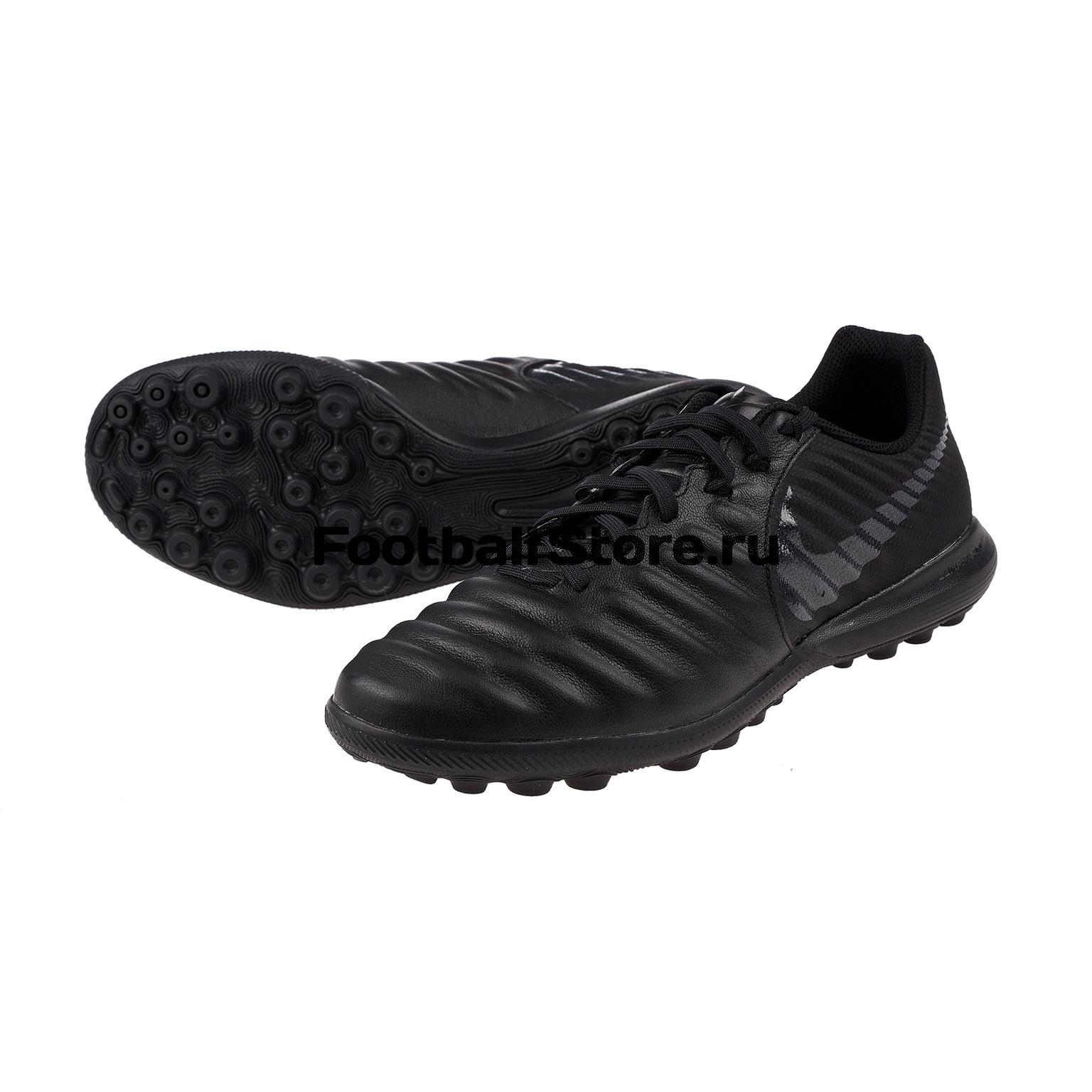 купить Шиповки Nike Lunar LegendX 7 Pro TF AH7249-001 по цене 3899 рублей