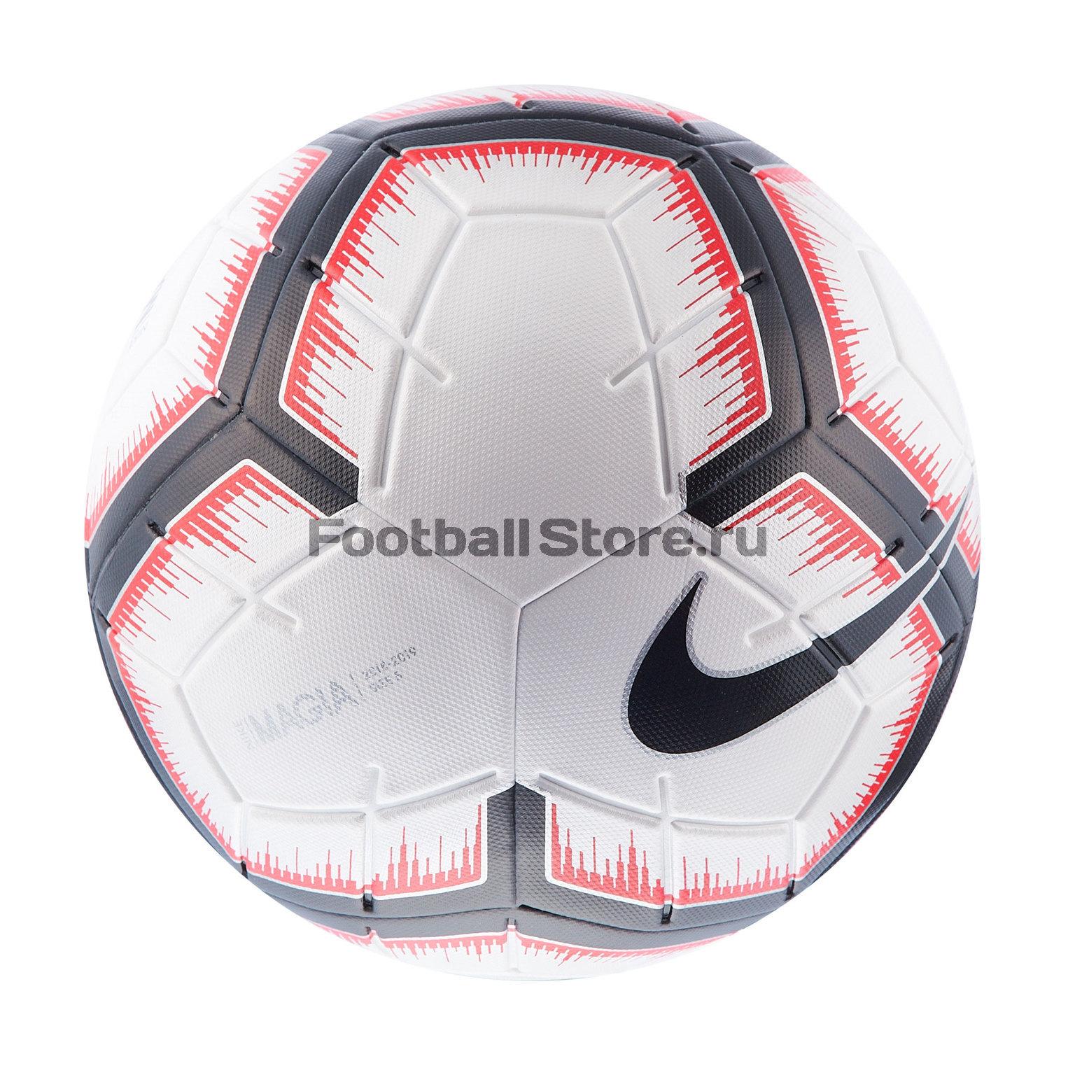 все цены на Футбольный мяч Nike Magia (FIFA) SC3321-100