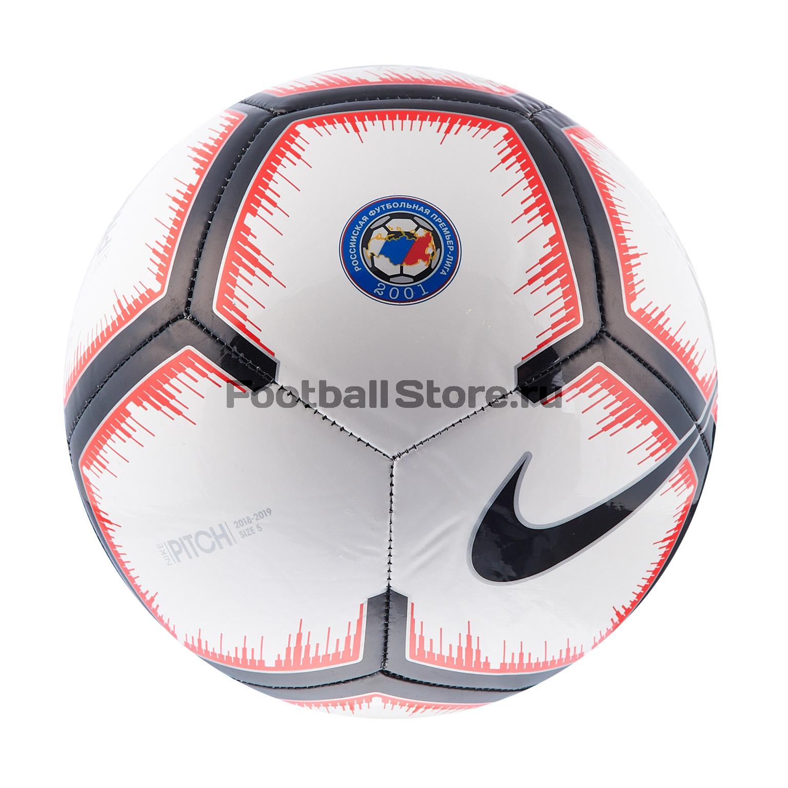 Футбольный мяч Nike RPL (Россия) Pitch SC3515-100 цена 2017