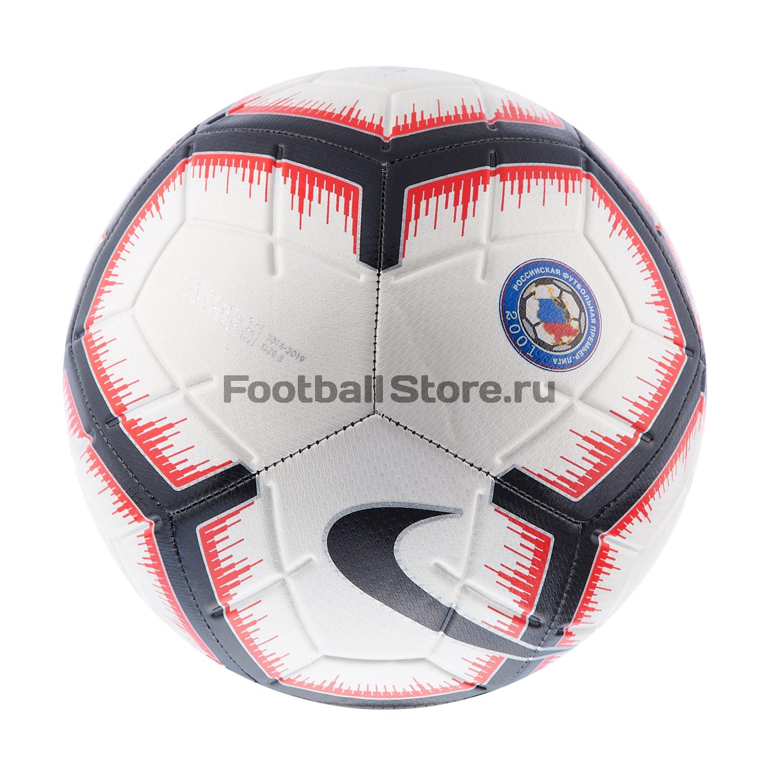 Футбольный мяч Nike RPL (Россия) Strike SC3514-100 игрушечное оружие яигрушка игрушечный деревянный кинжал