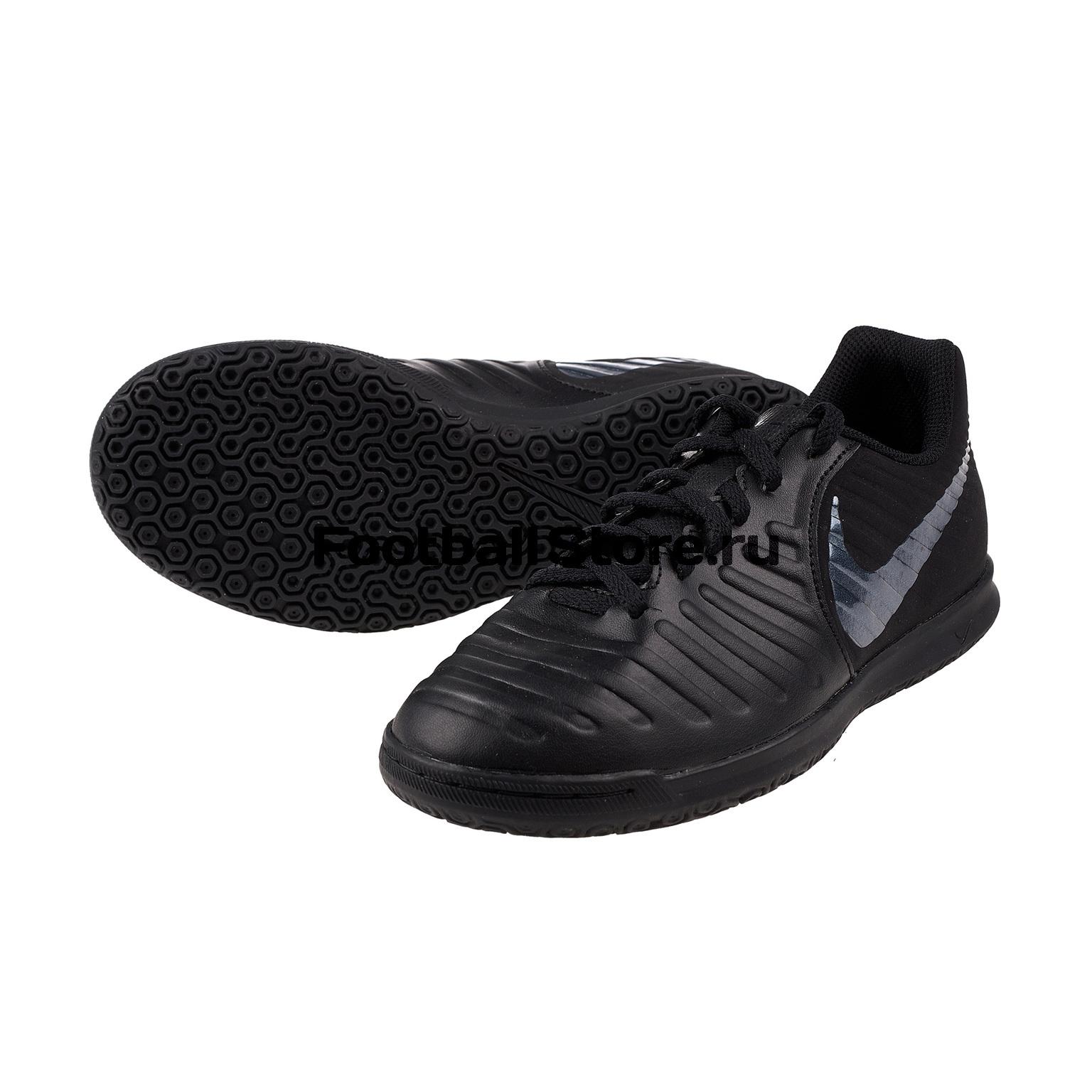 Футзалки детские Nike LegendX 7 Club IC AH7260-001 шиповки nike lunar legendx 7 pro tf ah7249 080
