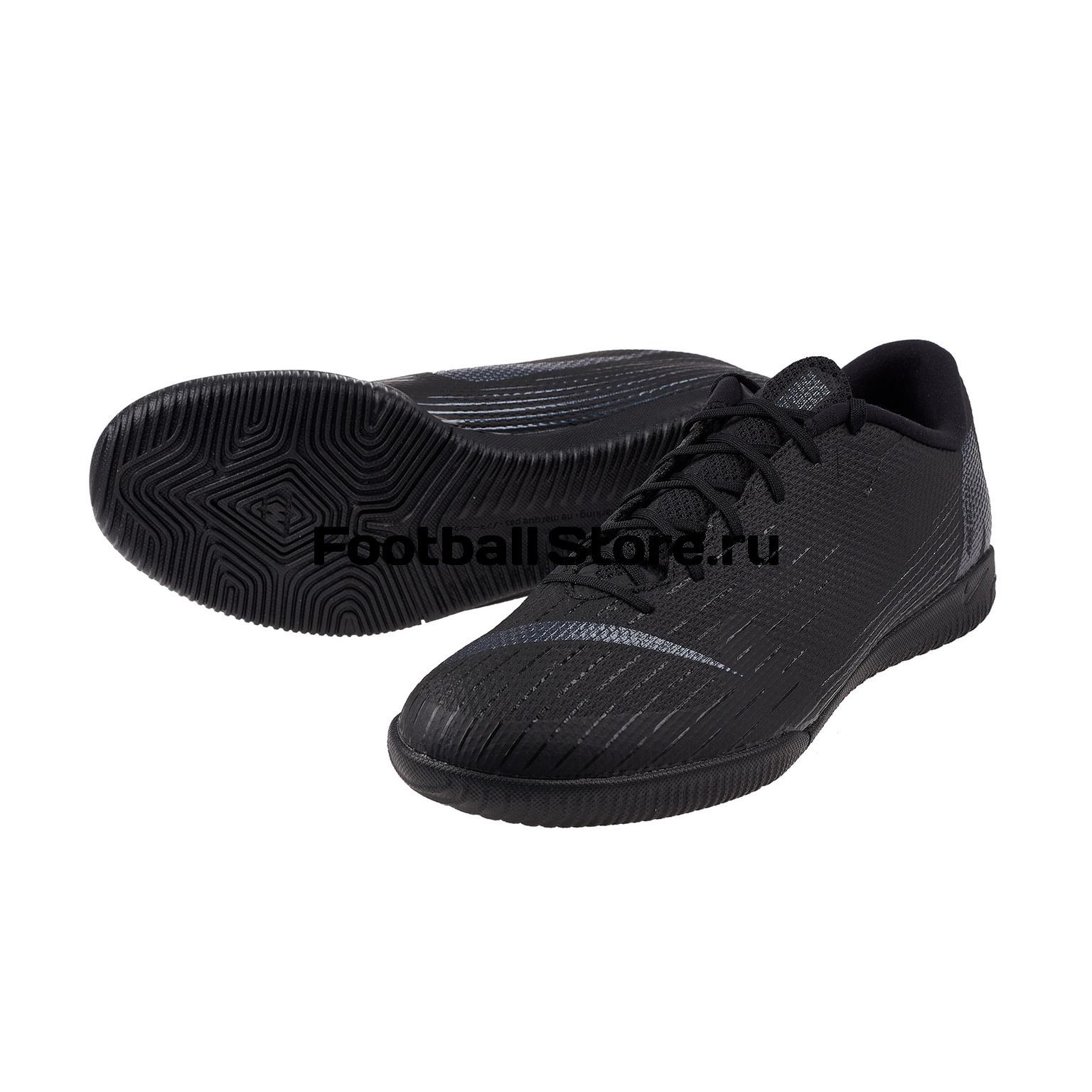 Футзалки Nike VaporX 12 Academy IC AH7383-001