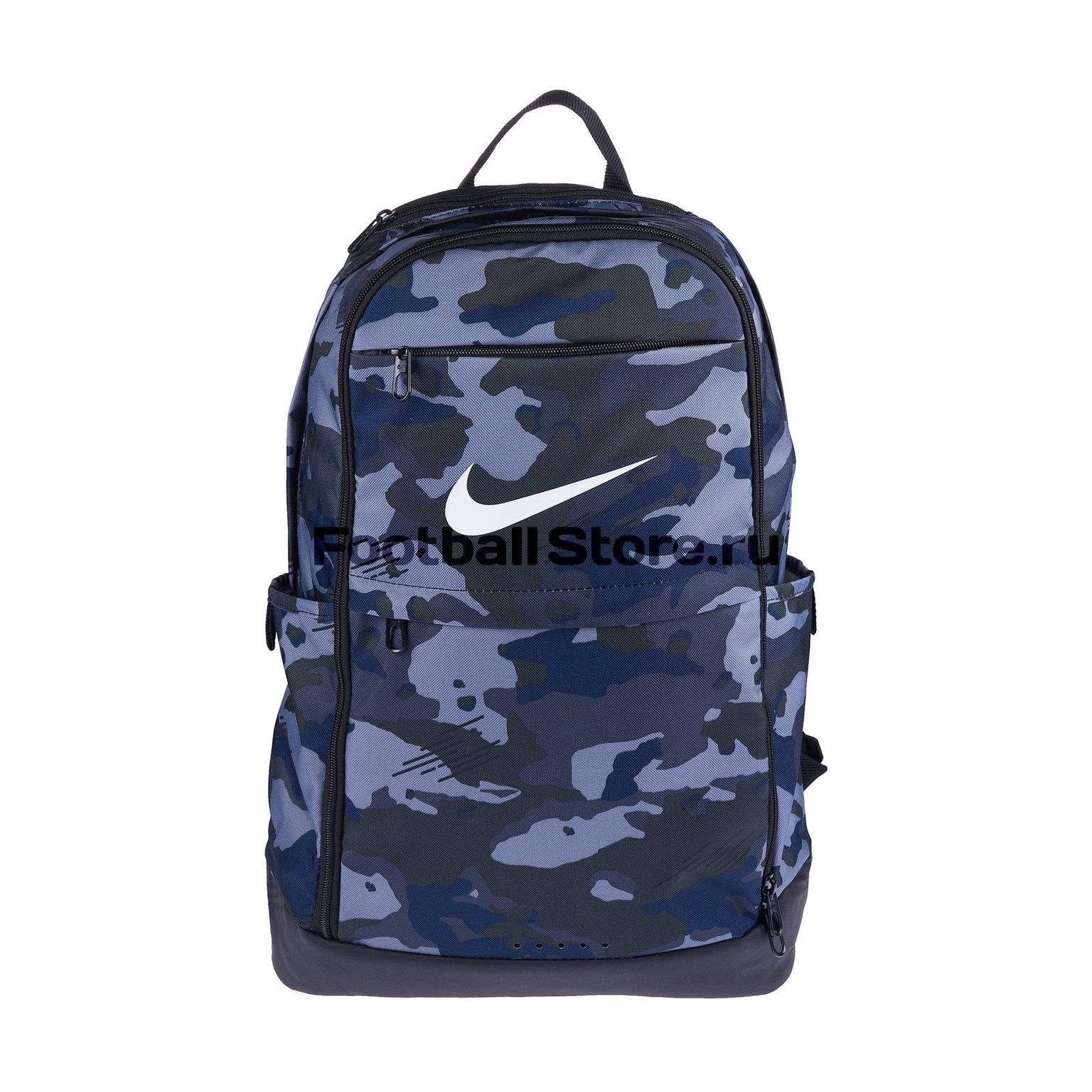 Рюкзак Nike Brasilia BA5893-021 рюкзак детский nike brasilia backpack ba5473 480