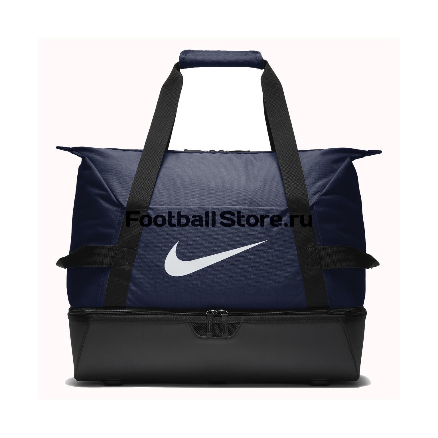 Сумка Nike Academy Team L BA5506-410 сумка nike academy team l ba5506 410