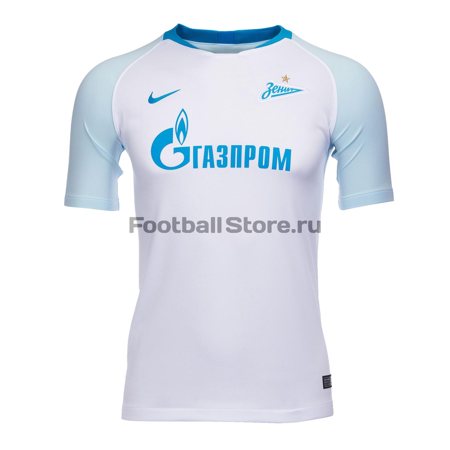 """Подростковая выездная футболка Nike ФК """"Зенит"""" 2018/2019"""