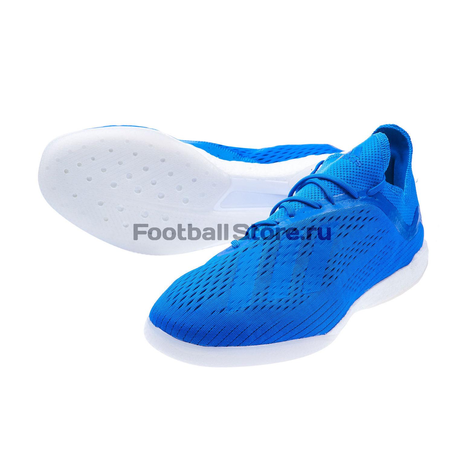 Кроссовки Adidas X Tango 18.1 TR BB6512