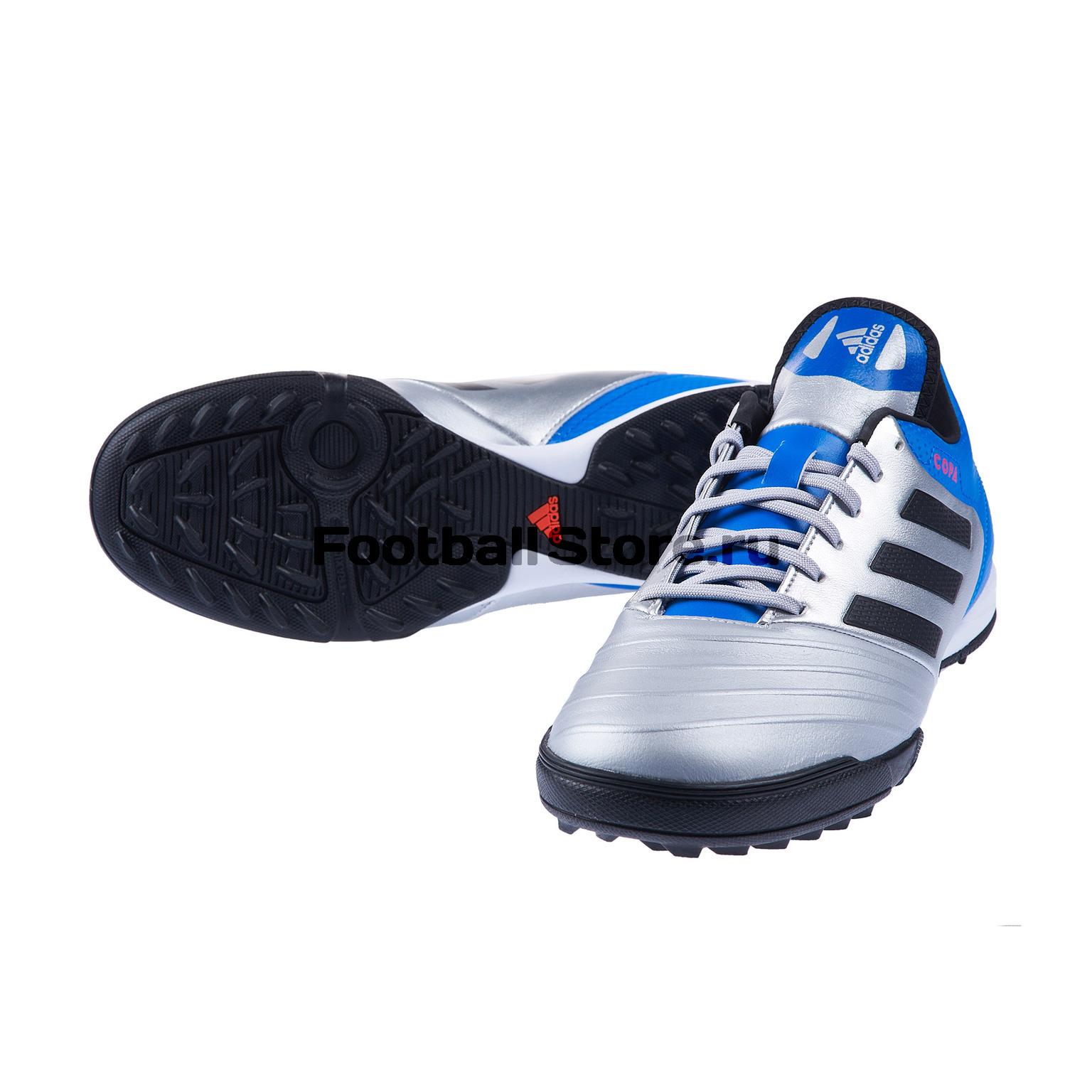 Шиповки Adidas Copa Tango 18.3 TF DB2410 цена